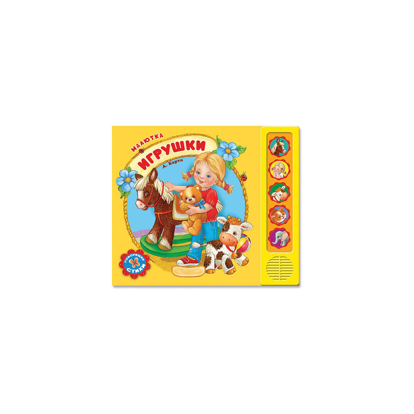 Книга со звуковым модулем ИгрушкиЭта книжка обязательно понравится всем малышам! Рассматривай яркие иллюстрации, нажимай на кнопочки и слушая веселые и добрые детские стихи Агнии Барто. <br>Плотная обложка и картонные страницы идеально подойдут даже для самых юных и активных читателей. <br><br>Дополнительная информация:<br><br>- Автор: Агния Барто. <br>- Формат: 22х19 см.<br>- Количество страниц: 10.<br>- Переплет: твердый.<br>- Иллюстрации: цветные.<br>- Плотные картонные страницы. <br>- Звуковой модуль. <br>- Элемент питания: батарейки (в комплекте). <br><br>Книгу со звуковым модулем Игрушки можно купить в нашем магазине.<br><br>Ширина мм: 20<br>Глубина мм: 17<br>Высота мм: 20<br>Вес г: 225<br>Возраст от месяцев: 24<br>Возраст до месяцев: 48<br>Пол: Унисекс<br>Возраст: Детский<br>SKU: 4951797