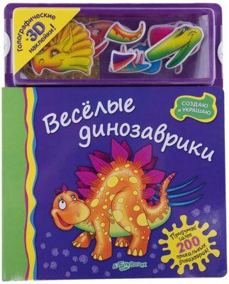 Азбукварик Книга с 3D наклейками Веселые динозаврики