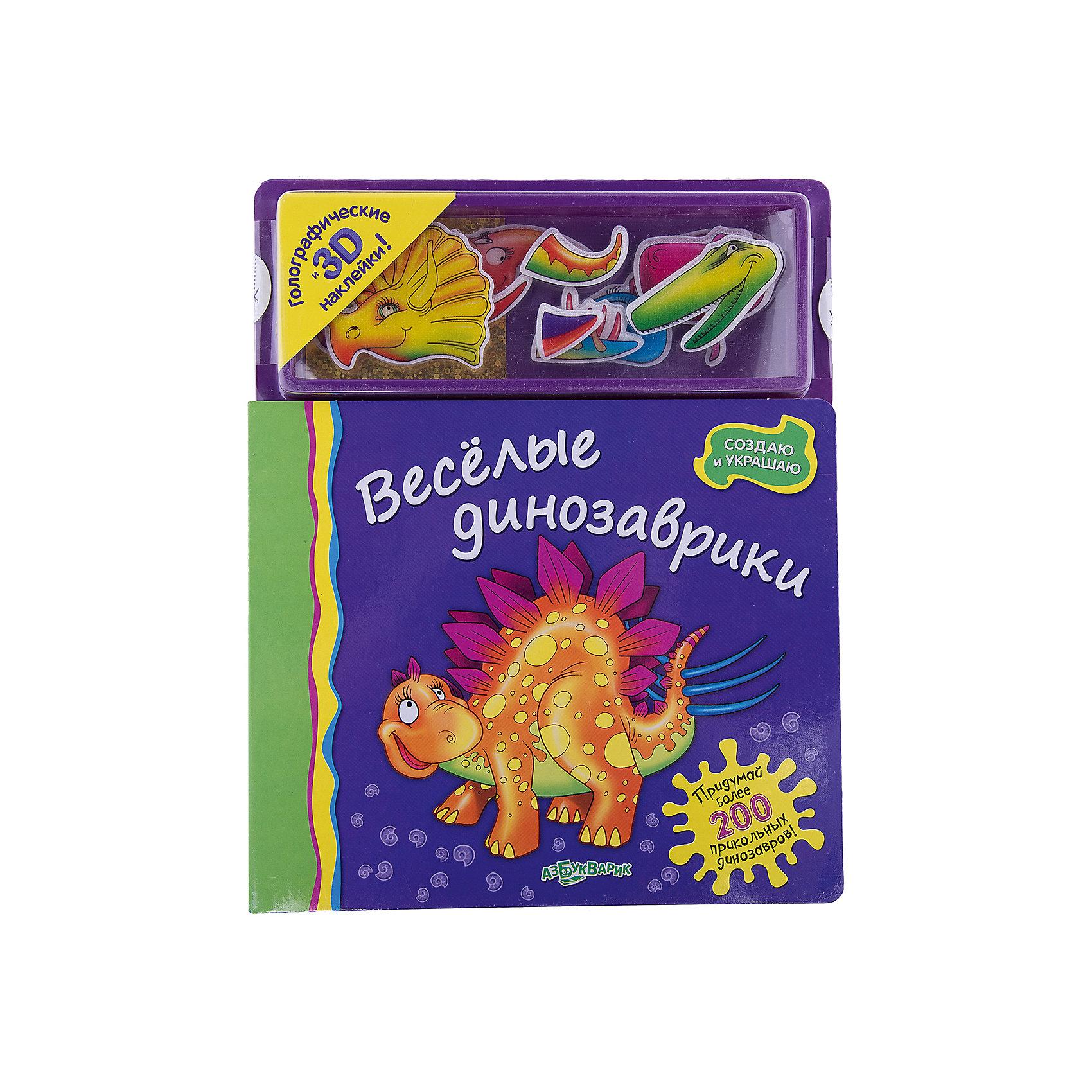 Книга с 3D наклейками Веселые динозаврикиМузыкальные книги<br>Отправляйся в гости к веселым динозаврам! Рассматривай яркие иллюстрации, играй с многоразовыми наклейками, придумывай новых невероятных животных. Эта книга приведет в восторг любого ребенка и даст юным фантазерам море возможностей для воплощения своих оригинальных идей! <br><br>Дополнительная информация:<br><br>- Формат: 25,5х26 см.<br>- Количество страниц: 12.<br>- Переплет: картон. <br>- Многоразовые голографические наклейки. <br><br>Книгу с 3D наклейками Веселые динозаврики можно купить в нашем магазине.<br><br>Ширина мм: 25<br>Глубина мм: 26<br>Высота мм: 25<br>Вес г: 348<br>Возраст от месяцев: 24<br>Возраст до месяцев: 48<br>Пол: Унисекс<br>Возраст: Детский<br>SKU: 4951831