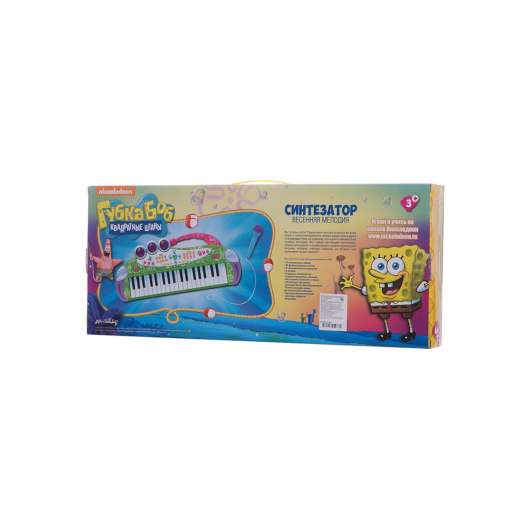"""Игрушка-синтезатор """"Весенняя мелодия"""" , с микрофоном, со светом, Губка Боб от myToys"""