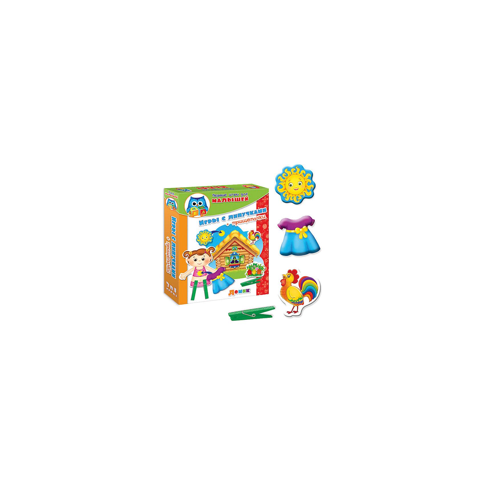 Vladi Toys Набор развивающих игр Домик, Vladi Toys набор для творчества тм vladi раскраски глиттером сова