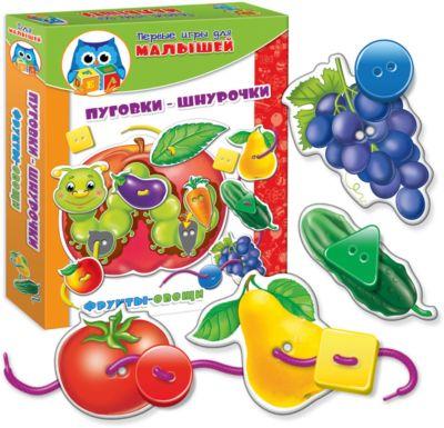 Набор Развивающих Игр Фрукты-Овощи , Vladi Toys