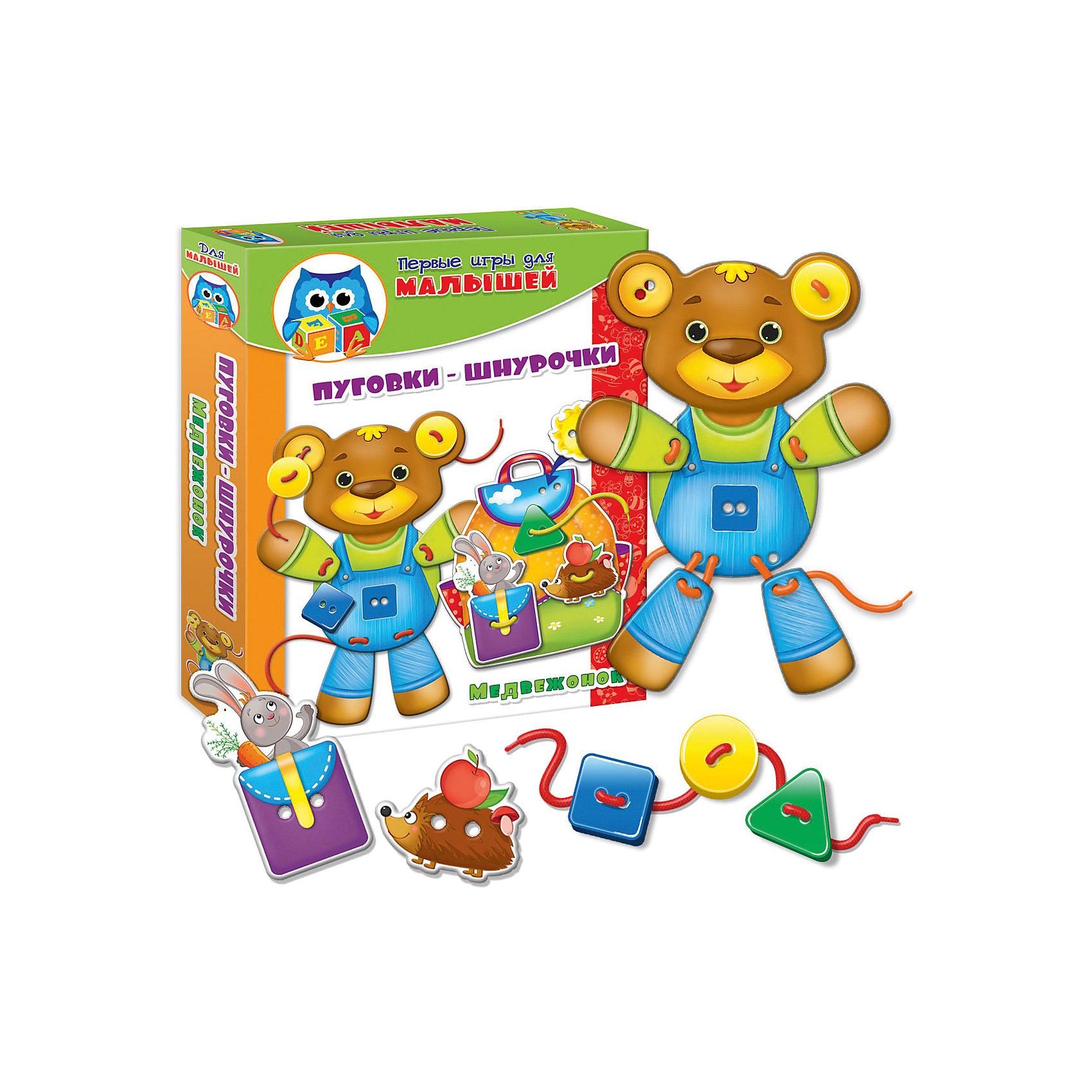 Vladi Toys Набор развивающих игр Медвежонок, Vladi Toys набор для творчества тм vladi раскраски глиттером сова