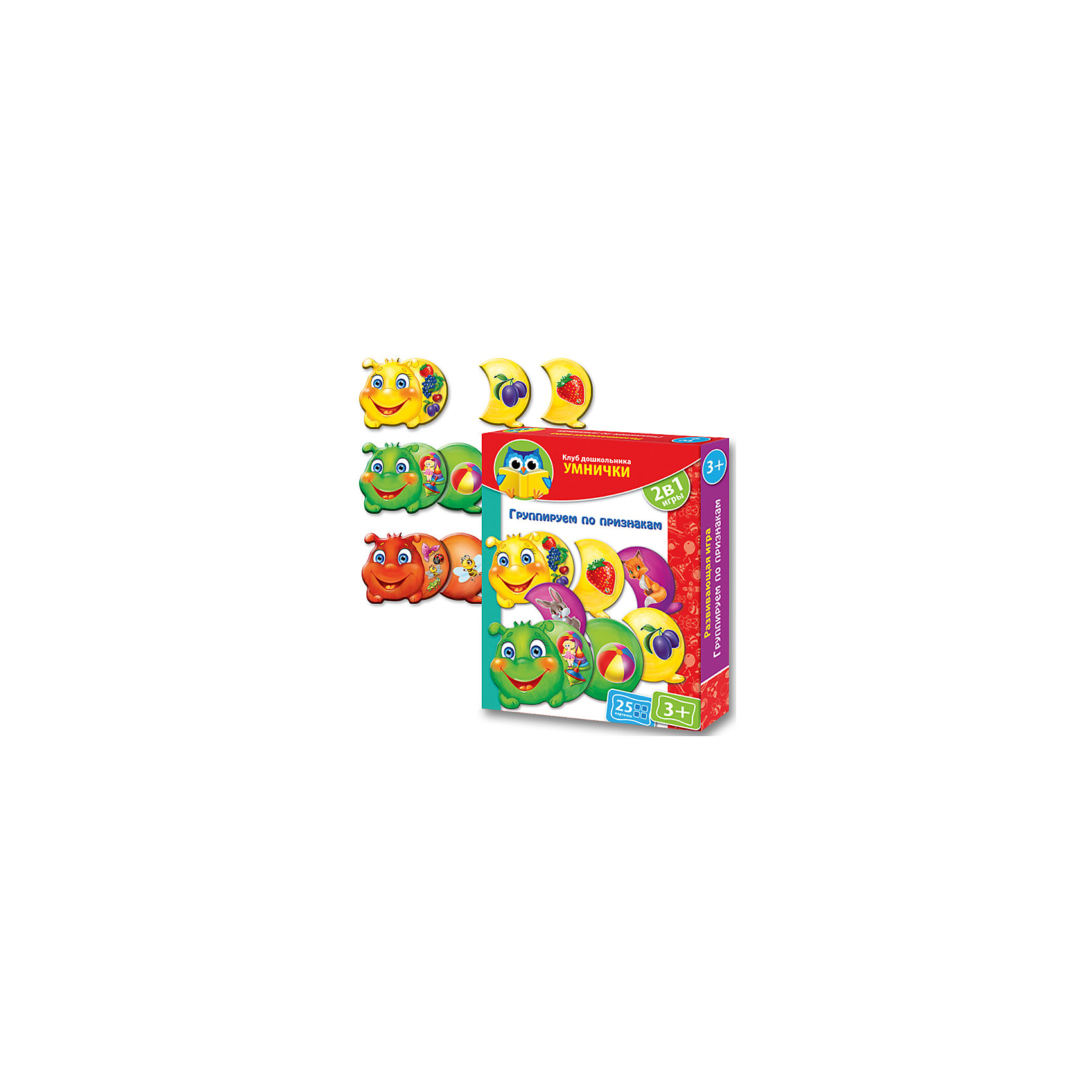 Vladi Toys Игра Группируем по признакам, Vladi Toys