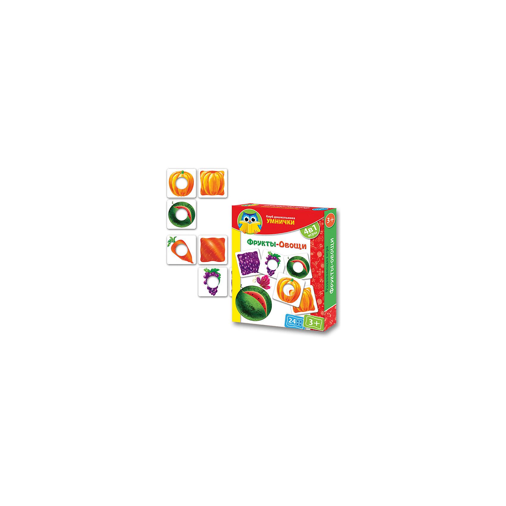 Vladi Toys Игра Фрукты-Овощи, Vladi Toys настольная игра росмэн овощи фрукты ягоды 20988