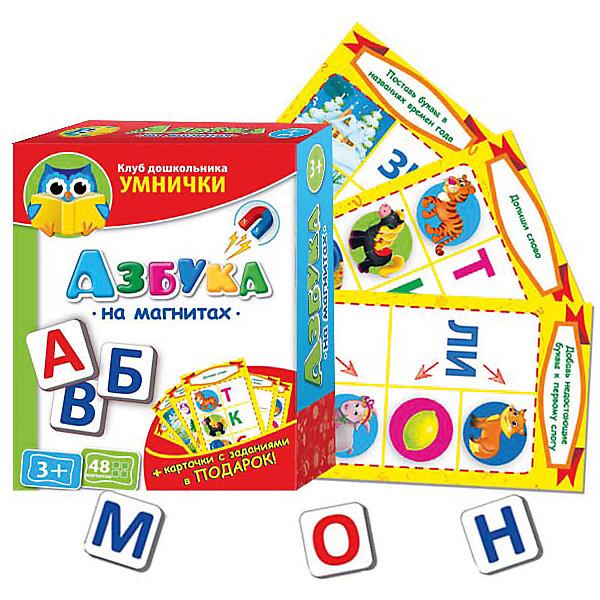 Игра Азбука на магнитах, Vladi Toys