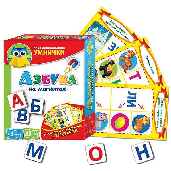 Игра Азбука на магнитах, Vladi ToysОкружающий мир<br><br><br>Ширина мм: 160<br>Глубина мм: 195<br>Высота мм: 60<br>Вес г: 216<br>Возраст от месяцев: 36<br>Возраст до месяцев: 84<br>Пол: Унисекс<br>Возраст: Детский<br>SKU: 4954075