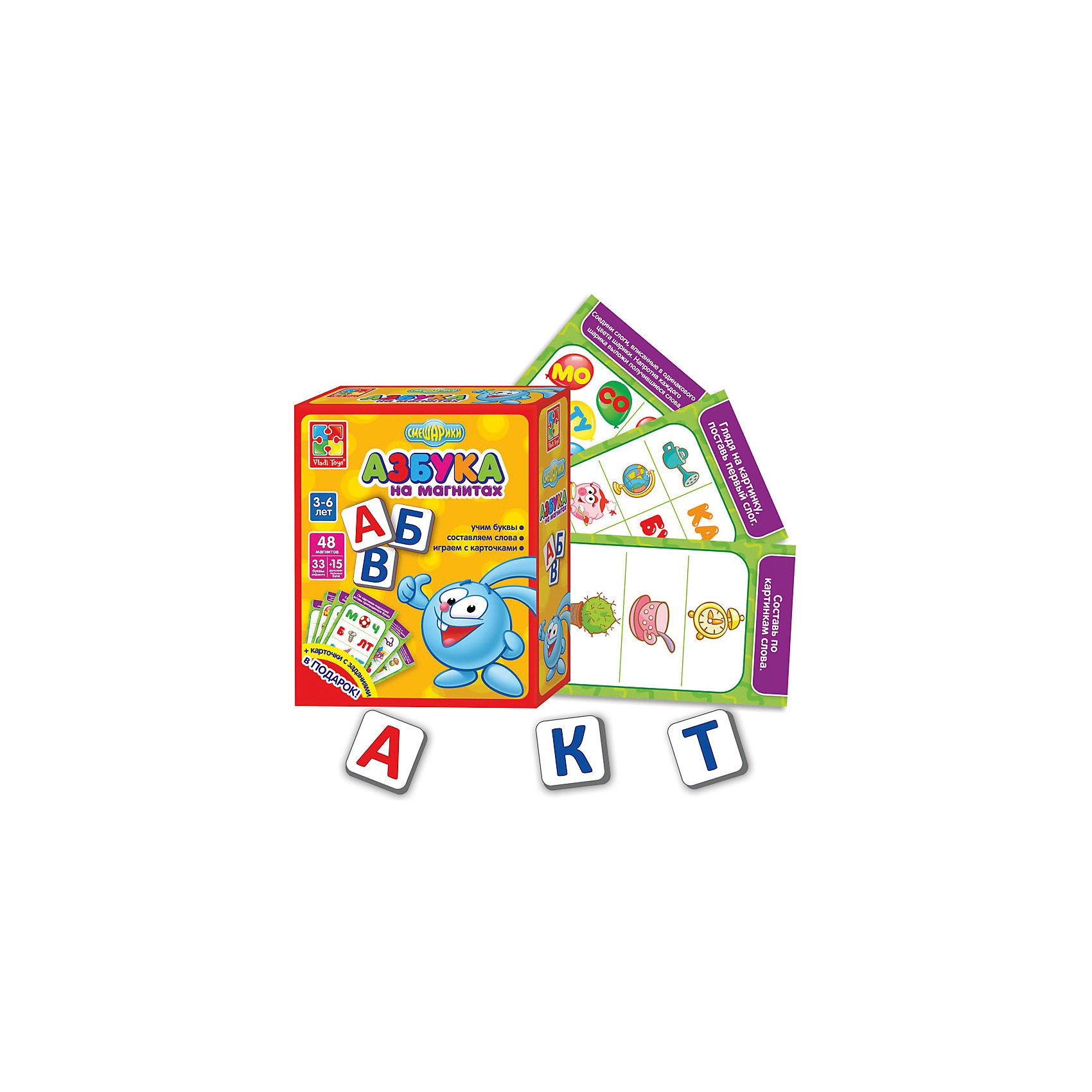 Vladi Toys Игра Азбука на магнитах, Смешарики, Vladi Toys vladi toys настольная игра больше чем азбука vladi toys