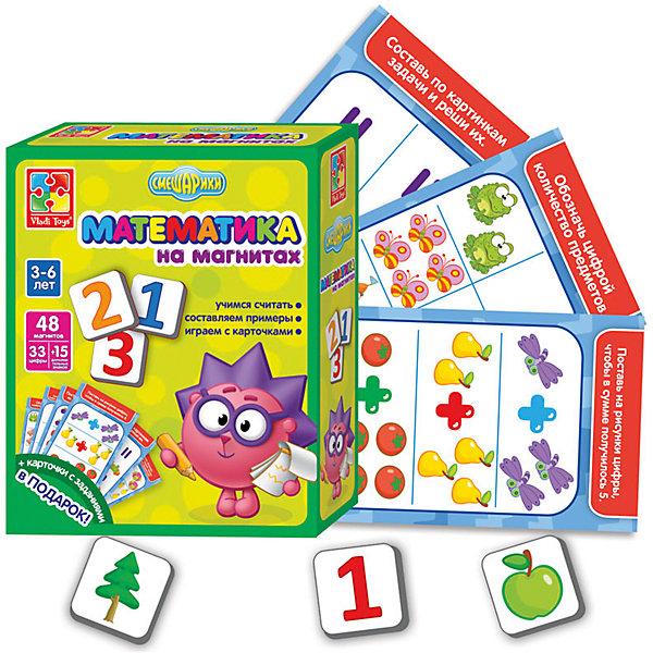 Игра Математика на магнитах, Смешарики, Vladi ToysОбучающие игры для дошкольников<br><br><br>Ширина мм: 160<br>Глубина мм: 195<br>Высота мм: 60<br>Вес г: 205<br>Возраст от месяцев: 36<br>Возраст до месяцев: 84<br>Пол: Унисекс<br>Возраст: Детский<br>SKU: 4954078