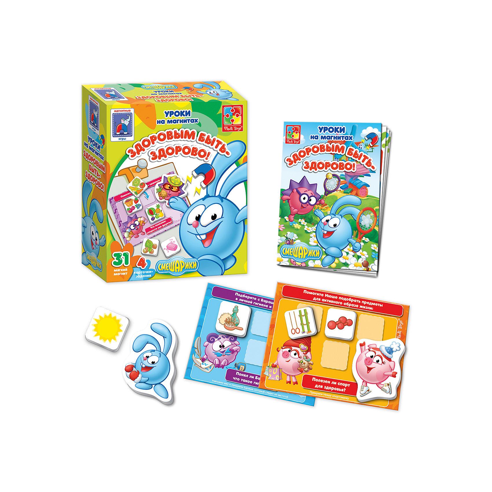 Vladi Toys Магнитная игра Здоровым быть - здорово, Смешарики, Vladi Toys
