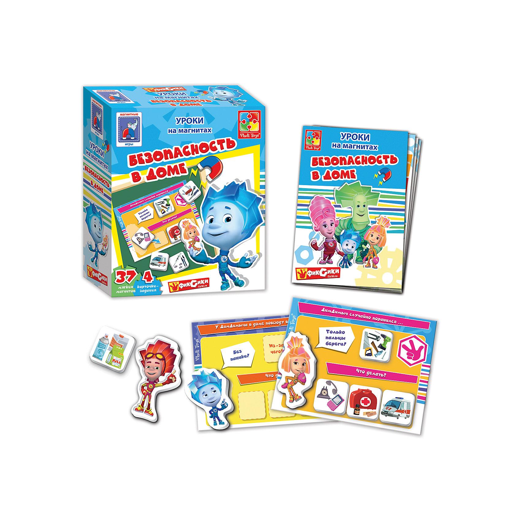 """Vladi Toys Магнитная игра """"Безопасность в доме"""", Фиксики, Vladi Toys"""