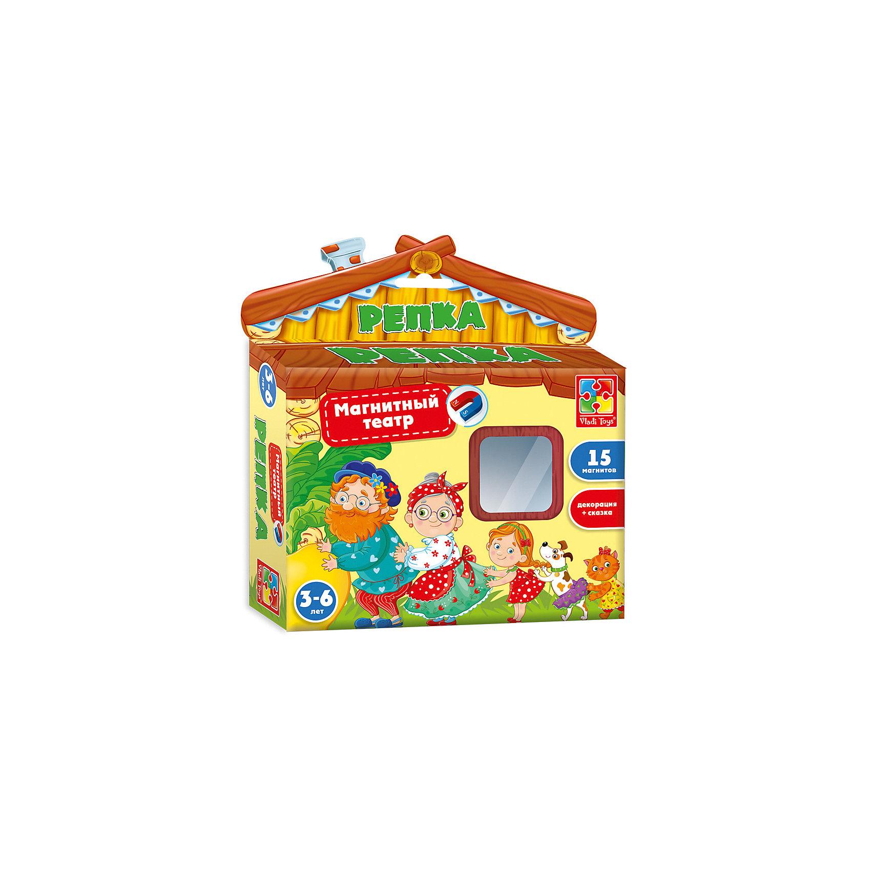 Магнитный театр Репка , Vladi ToysРазвивающие игры<br>Магнитный театр Репка, Vladi Toys.<br><br>Характеристики:<br><br>- Возраст: от 3 до 6 лет<br>- Комплектация: мягкие магниты 12 шт., текст сказки<br>- Толщина магнитиков: около 3 мм.<br>- Материал: картон, вспененный полиэтилен, магнитный слой<br>- Упаковка: красочная картонная коробка в виде домика<br>- Размер упаковки: 16,5х19х4,5 см.<br><br>Классическая русская сказка Репка теперь представлена в новом формате. Холодильник, магнитный планшет или любая другая удобная металлическая поверхность станут сценой для постановки маленького спектакля. Все персонажи сказки - это объемные яркие магниты. Магниты выполнены из мягкого материала изолона (вспененный полиэтилен). На который с одной стороны наклеены картинки из картона, а с другой - магнитный слой. Благодаря удобной форме ваш малыш сможет самостоятельно передвигать по воображаемой сцене героев сказки и декорации (подсолнух, забор, траву, репку). Репка собирается из 3 деталей, как пазл. В комплекте предусмотрен текст сказки Репка, который поможет придерживаться сюжетной линии. Поставить настоящий спектакль дома теперь легко и просто!<br><br>Магнитный театр Репка, Vladi Toys можно купить в нашем интернет-магазине.<br><br>Ширина мм: 165<br>Глубина мм: 190<br>Высота мм: 45<br>Вес г: 110<br>Возраст от месяцев: 24<br>Возраст до месяцев: 60<br>Пол: Унисекс<br>Возраст: Детский<br>SKU: 4954081