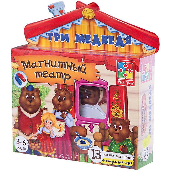 Магнитный театр Три медведя , Vladi ToysОкружающий мир<br>Магнитный театр Три медведя, Vladi Toys.<br><br>Характеристики:<br><br>- Возраст: от 2 до 6 лет<br>- Комплектация: мягкие магниты 10 шт., текст сказки<br>- Толщина магнитиков: около 3 мм.<br>- Материал: картон, вспененный полиэтилен, магнитный слой<br>- Упаковка: красочная картонная коробка в виде домика<br>- Размер упаковки: 16,5х19х4,5 см.<br><br>Классическая русская сказка Три медведя теперь представлена в новом формате. Холодильник, магнитный планшет или любая другая удобная металлическая поверхность станут сценой для постановки маленького спектакля. Все персонажи сказки - это объемные яркие магниты. Магниты выполнены из мягкого материала изолона (вспененный полиэтилен). На который с одной стороны наклеены картинки из картона, а с другой - магнитный слой. Благодаря удобной форме ваш малыш сможет самостоятельно передвигать по воображаемой сцене героев сказки и декорации. Кровать собирается из 2 деталей, как пазл. В комплекте предусмотрен текст сказки Три медведя, который поможет придерживаться сюжетной линии. Поставить настоящий спектакль дома теперь легко и просто!<br><br>Магнитный театр Три медведя, Vladi Toys можно купить в нашем интернет-магазине.<br><br>Ширина мм: 165<br>Глубина мм: 190<br>Высота мм: 45<br>Вес г: 110<br>Возраст от месяцев: 24<br>Возраст до месяцев: 60<br>Пол: Унисекс<br>Возраст: Детский<br>SKU: 4954084