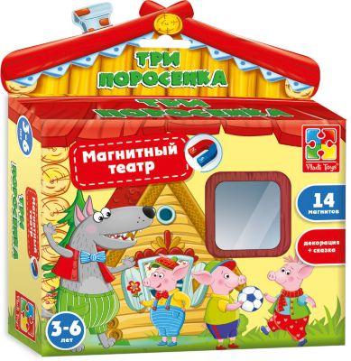 Магнитный театр Три поросенка , Vladi Toys