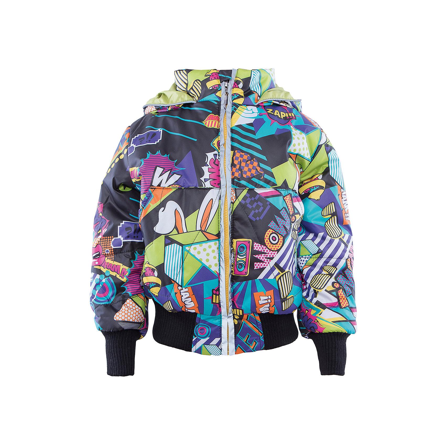 Артель Куртка для мальчика Артель