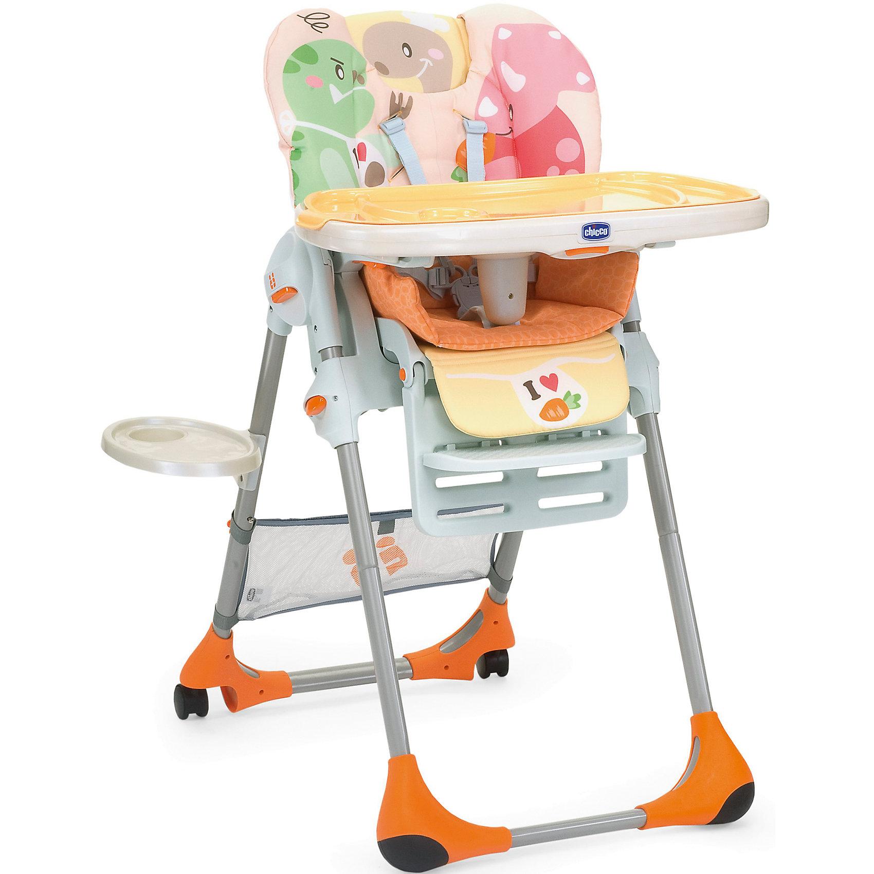 Съёмный поднос для POLLY, CHICCO, оранжевыйот +6 месяцев<br>Съемный поднос для стульчика Polly – отличная вещь для родителей, которые хотят обновить дизайн детского стульчика без серьезных затрат. Поднос защитит столик от загрязнений во время принятия пищи. Аксессуар легко очищается и снимается.  По бокам у подноса есть защелки, которые прочно крепят его к столику, защищая поднос от падения. У представленной модели присутствуют ограничители для тарелочек и чашки малыша. Материалы, использованные при изготовлении подноса, отвечают всем современным требованиям к качеству и безопасности детских товаров.<br><br>Дополнительная информация:<br><br>материал: пластик;<br>цвет: оранжевый;<br>аксессуар подходит для стульчика Polly 2 в 1.<br><br>Съемный поднос для Polly фирмы CHICCO можно купить в нашем магазине.<br><br>Ширина мм: 660<br>Глубина мм: 330<br>Высота мм: 25<br>Вес г: 450<br>Возраст от месяцев: 6<br>Возраст до месяцев: 12<br>Пол: Унисекс<br>Возраст: Детский<br>SKU: 4964755