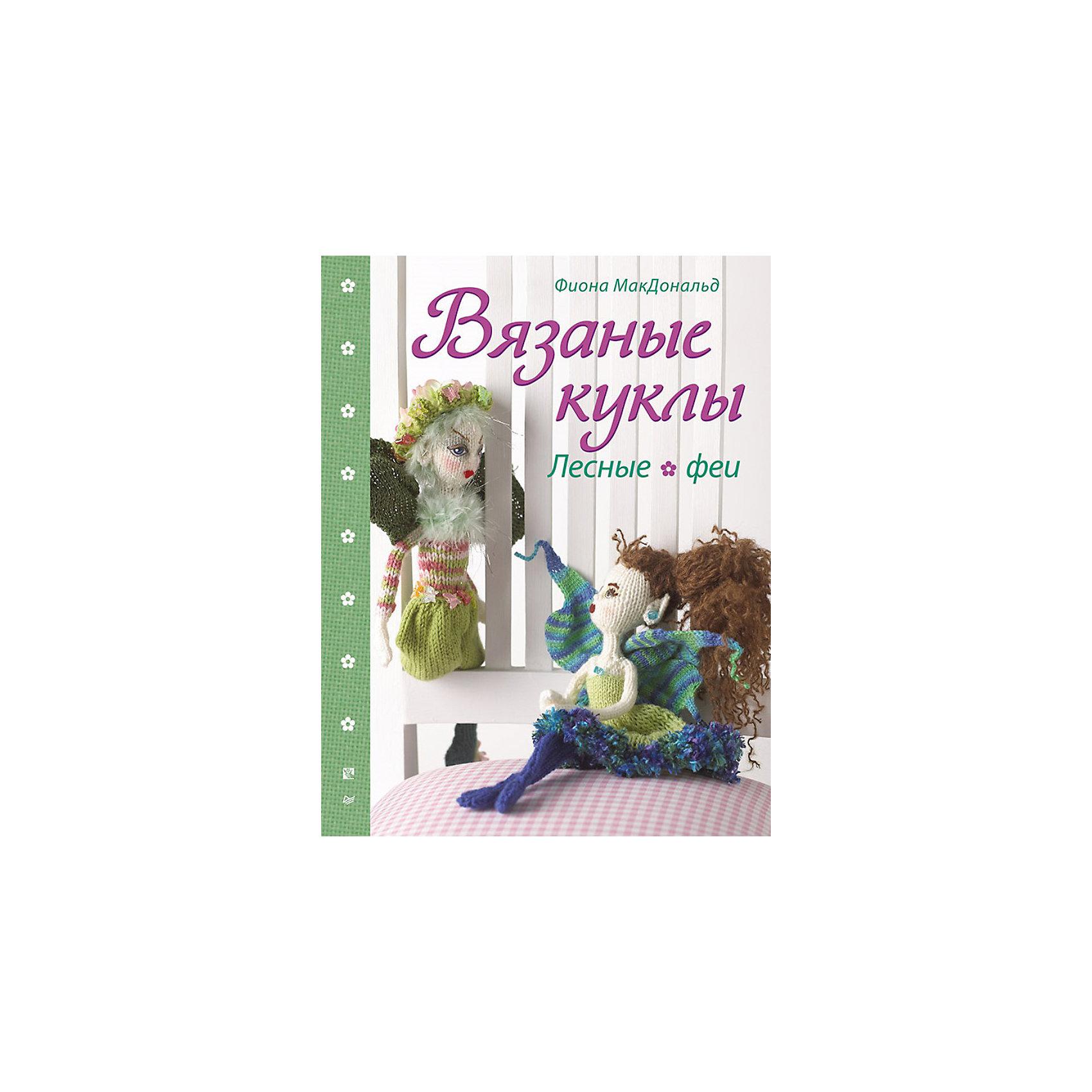 Вязаные куклы. Лесные феиКниги о творчестве<br>Книга «Вязаные куклы. Лесные феи» - прекрасный подарок для любой творческой девочки, которая хочет попробовать создать что-то новое. Сборник научит ребенка вязать кукол леса, фей, эльфов и многое другое. Книга написана простым и понятным языком. Мастер-классы от известного британского дизайнера будут интересны и взрослым и детям. Результатом будет интересная красивая кукла, созданная своими руками, которую можно использовать для украшения интерьера детской или преподнести кому-нибудь в подарок. Книга развивает у ребенка моторику, фантазию и прививает аккуратность с самого начала игры.<br><br>Дополнительная информация:<br>страниц: 64;<br>формат:  205 х 260 мм.<br><br>Книгу «Вязаные куклы. Лесные феи» можно приобрести в нашем магазине.<br><br>Ширина мм: 252<br>Глубина мм: 195<br>Высота мм: 3<br>Вес г: 147<br>Возраст от месяцев: 144<br>Возраст до месяцев: 2147483647<br>Пол: Женский<br>Возраст: Детский<br>SKU: 4966192