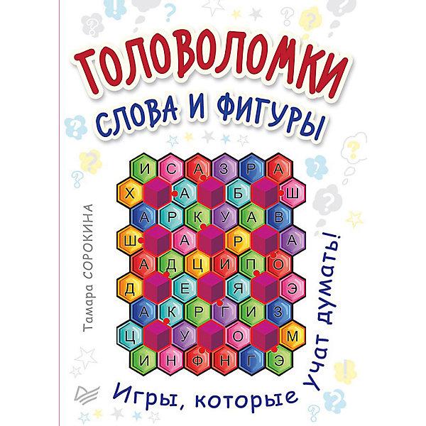 Головоломки. Слова и фигуры. (25 карточек)Обучающие карточки<br>Подарить ребенку головоломку? Что может быть интереснее? Книга представляет собой 25 карточек с интересными разнообразными заданиями. Здесь и игры со словами и составление сложных фигур. Игра не имеет ограничения в возрасте. Сборник из 25 карточек будет интересен как взрослым, так и детям. А может быть устроить семейное соревнование? Какое поколение окажется быстрее всех? Задания имеют разный уровень сложности, отмеченный кружком. Но не расстраивайтесь, если некоторые задания никак не поддаются. На обороте карточке есть ответ. Игра развивает мышление и логику.<br><br>Дополнительная информация:<br><br>страниц: 25;<br>формат:  220 х 290 мм.<br><br>Книгу  Головоломки. Слова и фигуры. (25 карточек) можно купить в нашем магазине.<br><br>Ширина мм: 350<br>Глубина мм: 50<br>Высота мм: 225<br>Вес г: 450<br>Возраст от месяцев: 72<br>Возраст до месяцев: 2147483647<br>Пол: Унисекс<br>Возраст: Детский<br>SKU: 4966198