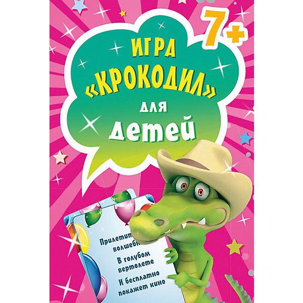 Игра «Крокодил» для детей (45 карточек)Обучающие карточки<br>Крокодил – всеми любимая игра, которая не теряет актуальности. Игра «Крокодил» для детей (45 карточек) – современный вариант классики, адаптированный для маленького ребенка. На карточках написаны детские стихи и песенки, которые необходимо разыграть, не издавая при этом звуки. Задания представлены в виде четверостишья, в котором зашифровано искомое. Ребенку предстоит его показать остальным игрокам, которые должны отгадать песню или стишок. Игра развивает логику, мышление и актерские способности, а так же учит взаимодействовать с людьми в социальной сфере.<br><br>Дополнительная информация:<br><br>страниц: 45;<br>формат : 220 х 290 мм;<br>возраст: 4+.<br><br>Игру «Крокодил» для детей (45 карточек) можно купить в нашем магазине.<br><br>Ширина мм: 225<br>Глубина мм: 30<br>Высота мм: 180<br>Вес г: 450<br>Возраст от месяцев: 72<br>Возраст до месяцев: 2147483647<br>Пол: Унисекс<br>Возраст: Детский<br>SKU: 4966212