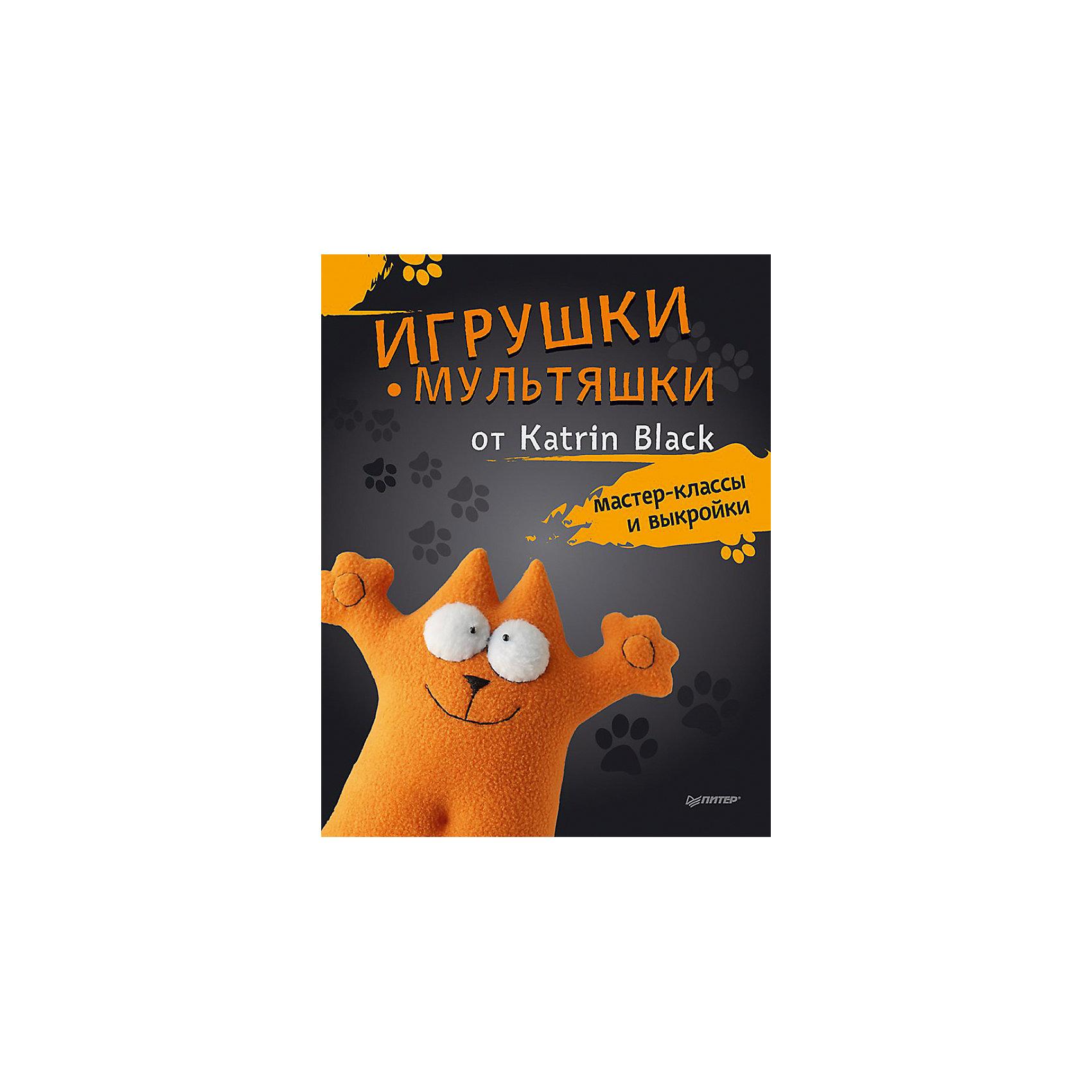 цены  ПИТЕР Игрушки-мультяшки от Katrin Black: мастер-классы и выкройки