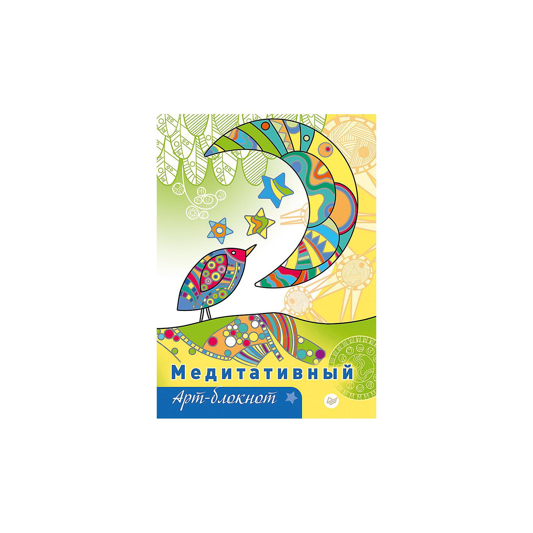 Медитативный арт-блокнотРисование<br>Что такое медитация? Новое слово или реальная помощь для расслабления мозга? Проверьте на себе сами. Раскраски – антистресс – новое модное веяние в мире творчества. Медитативный арт-блокнот будет интересен  как взрослым, так и детям. Сборник содержит многочисленные узоры, которые можно раскрасить, как хочется душе, превратив их в шедевр. Примечательно, что каждый цвет в раскрасках-антистресс имеет свое собственное значение. С помощью цветных карандашей любой черно-белый рисунок превратится в потрясающую композицию. Разбудите в себе внутреннего художника после тяжелого рабочего дня и отдохните от суеты с новой раскраской! <br><br>Дополнительная информация:<br>страниц: 96; <br>формат:  145 х 215 мм.<br><br>Медитативный арт-блокнот можно купить в нашем магазине<br><br>Ширина мм: 213<br>Глубина мм: 147<br>Высота мм: 10<br>Вес г: 240<br>Возраст от месяцев: 144<br>Возраст до месяцев: 2147483647<br>Пол: Женский<br>Возраст: Детский<br>SKU: 4966247