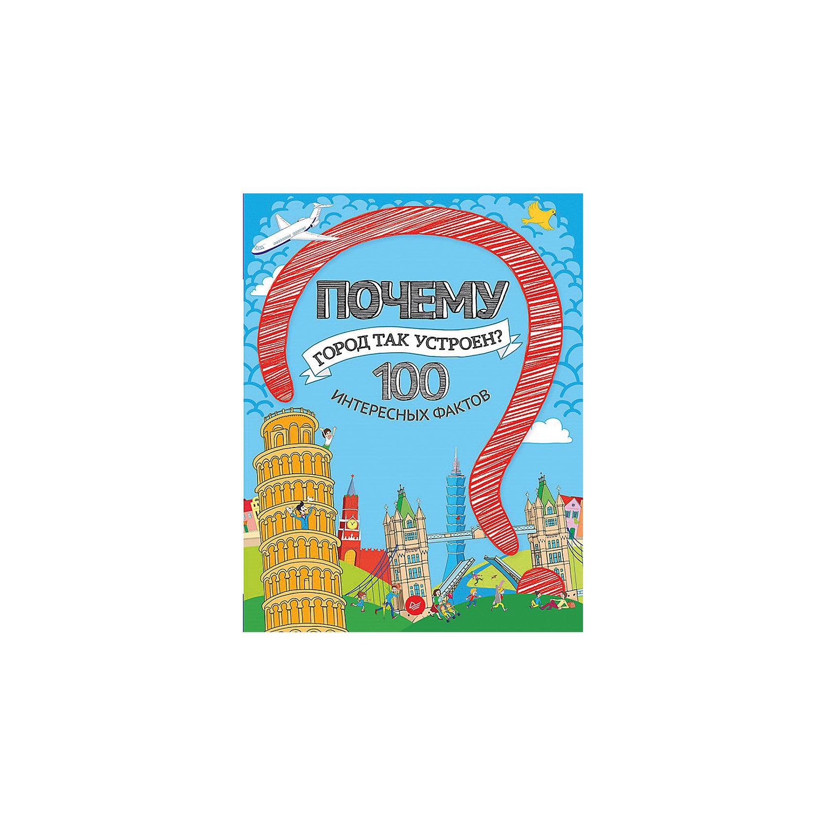 ������ ����� ��� �������? 100 ���������� ������ (�����)