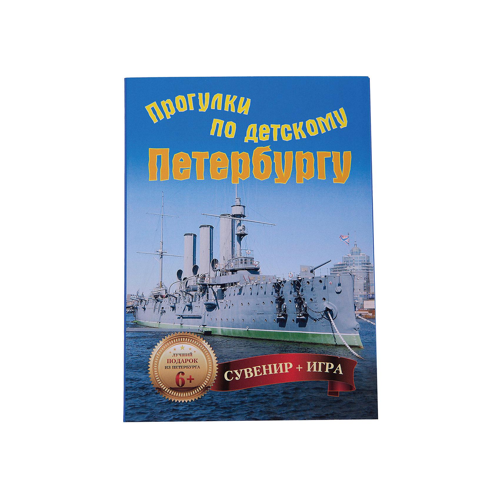 ПИТЕР Прогулки по детскому Петербургу (29 карточек) книги питер прогулки по детскому петербургу 6