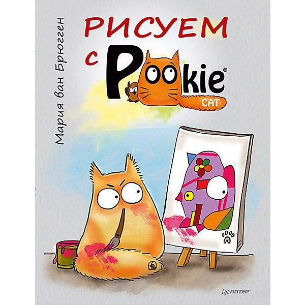 Рисуем с PookieCat, Мария ван БрюггенРаскраски по номерам<br>Учиться рисовать - это интересное и полезное занятие! Научиться легко изображать разные предметы и зверей поможет это издание. Книга отлично подойдет для детей, которым интересно всевозможное творчество в любое время суток. Задания в книге построены таким образом, что рисовать дети учатся, выполняя пошаговые задания - это очень легко, а в итоге оттачивается художественный навык. Результат будет впечатлять малышей и двигать к новым победам! Книга развивает творческое мышление, разбудит в ребенке способности художника и привьет любовь к рисованию. В освоении художественных навыков детям поможет веселый кот PookieCat!<br><br>Дополнительная информация:<br><br>страниц: 64;<br>мягкая обложка;<br>формат: 205 х 260 мм.<br><br>Книгу Рисуем с PookieCat, Мария ван Брюгген можно купить в нашем магазине.<br><br>Ширина мм: 252<br>Глубина мм: 195<br>Высота мм: 3<br>Вес г: 148<br>Возраст от месяцев: -2147483648<br>Возраст до месяцев: 2147483647<br>Пол: Унисекс<br>Возраст: Детский<br>SKU: 4966299