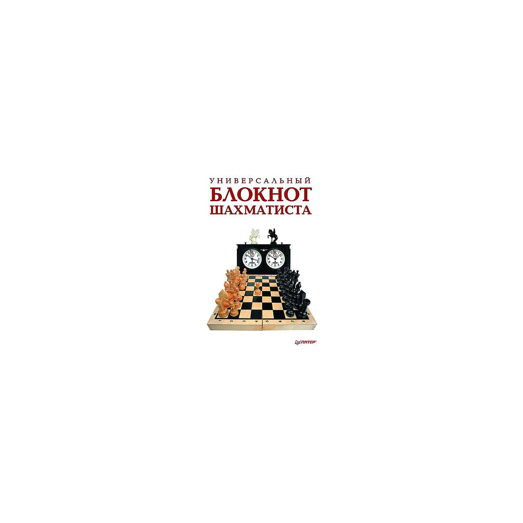 ПИТЕР Универсальный блокнот шахматиста футболка классическая printio шахматиста