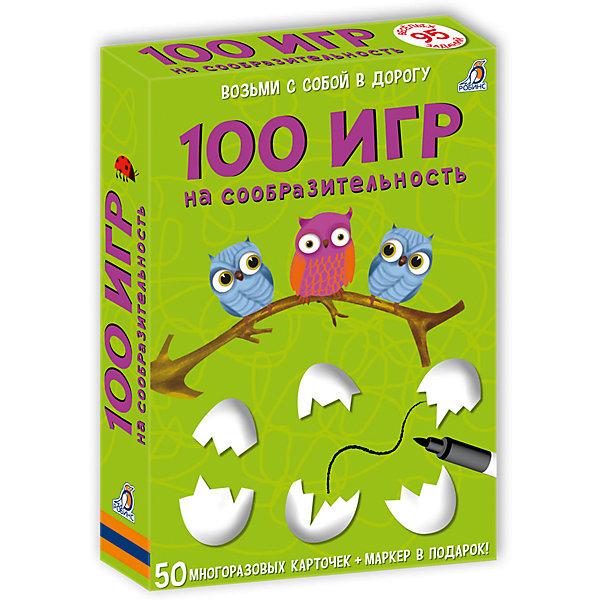 Карточки 100 игр на сообразительностьИгры в дорогу<br>Набор из 50 двусторонних многоразовых карточек. Вас и Вашего ребенка ждут 100 увлекательных игр на сообразительность, логические задачки и головоломки, игры на внимание, память, воображение, кроссворды и лабиринты, задачки на счёт, чтение и письмо, а также интересные задания для рисования.<br><br>Важно знать родителям:<br><br> Набор карточек рекомендован детям от 5 лет, а также детям более старшего возраста.<br> Рекомендованы для:<br>– индивидуальных занятий;<br>– групповых занятий;<br>– игры в компании, всей семьёй дома и в поездках.<br>Для работы с карточками подходит любой фломастер на водной основе.<br>Развивают логику, мышление и речь, внимание, память, зрительное восприятие, воображение и мелкую моторику. <br><br>Дополнительная информация:<br><br>- карточки сделаны из плотного картона<br>- каждая карточка – двусторонняя и имеет яркую картинку<br><br>Внутри Вы   обнаружите:<br>- 50 двусторонних карточек;<br>- маркер на водной основе<br><br>Карточки 100 игр на сообразительность можно купить в нашем интернет-магазине.<br>Ширина мм: 155; Глубина мм: 115; Высота мм: 25; Вес г: 291; Возраст от месяцев: 60; Возраст до месяцев: 96; Пол: Унисекс; Возраст: Детский; SKU: 4967223;
