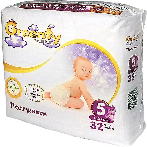 Подгузники Greenty 5, +13 кг, 32 шт.Подгузники классические<br>Подгузники премиум класса ТМ Greenty – новинка на рынке детских товаров, которую оценят все родители, заботящиеся о своем малыше. Основа – плотный хлопковый слой и уникальный впитывающий абсорбент. Подгузники прекрасно справляются со своей прямой задачей, обеспечивая малышу невероятный комфорт благодаря особенной дышащей структуре. Данную модель рекомендуют педиатры для детей, чтобы избавить ребенка от сыпи, раздражений и опрелостей. Особенностью подгузников является специальный экологический слой, разработанный в Новой Зеландии. Все материалы, использованные при изготовлении подгузников абсолютно безопасны для малышей.<br><br>Дополнительная информация: <br><br>модель: Greenty 5;<br>возраст: 13+ кг;<br>количество: 32 шт.<br><br>Подгузники Greenty 5, +13 кг, 32 шт. можно приобрести в нашем магазине.<br>Ширина мм: 270; Глубина мм: 130; Высота мм: 250; Вес г: 1270; Возраст от месяцев: 24; Возраст до месяцев: 60; Пол: Унисекс; Возраст: Детский; SKU: 4968079;