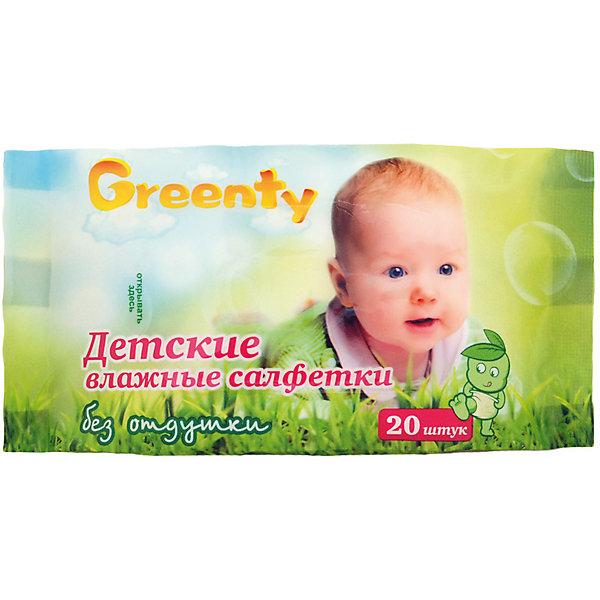 Влажные салфетки 20 шт., GreentyВлажные салфетки<br>Влажные салфетки – незаменимая вещь для тех, у кого есть малыш. Салфетки удобно брать в дорогу, на прогулки и гости, обеспечивая чистоту и гигиену малыша в любых условиях. Салфетки подходят для использования с самого рождения, так как не содержат спирт и не сушат кожу малыша. У модели приятный нейтральный запах. Упаковка открывается и закрывается много раз, не позволяя салфеткам терять свойства. Все материалы, использованные при разработке и изготовлении влажных салфеток безопасны для использования, отвечают всем требованиям экологичности и качества детских товаров, а так же гипоаллергенны. <br><br>Дополнительная информация:<br><br>модель: салфетки Greenty;<br>количество: 20 шт.<br><br>Влажные салфетки Greenty можно приобрести в нашем магазине.<br>Ширина мм: 120; Глубина мм: 30; Высота мм: 80; Вес г: 50; Возраст от месяцев: 0; Возраст до месяцев: 36; Пол: Унисекс; Возраст: Детский; SKU: 4968088;
