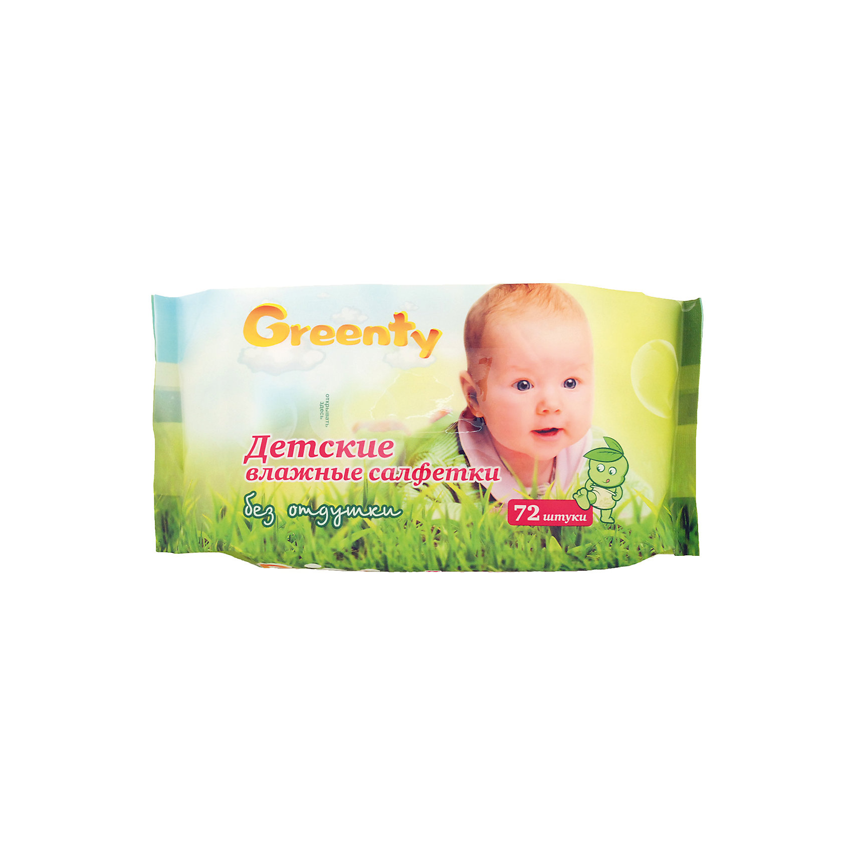 Влажные салфетки 72 шт., GreentyВлажные салфетки – незаменимая вещь для тех, у кого есть малыш. Салфетки удобно брать в дорогу, на прогулки и гости, обеспечивая чистоту и гигиену малыша в любых условиях. Салфетки подходят для использования с самого рождения, так как не содержат спирт и не сушат кожу малыша. У модели приятный нейтральный запах. Упаковка открывается и закрывается много раз, не позволяя салфеткам терять свойства. Все материалы, использованные при разработке и изготовлении влажных салфеток безопасны для использования, отвечают всем требованиям экологичности и качества детских товаров, а так же гипоаллергенны. <br><br>Дополнительная информация:<br><br>модель: салфетки Greenty;<br>количество: 72 шт.<br><br>Влажные салфетки Greenty можно приобрести в нашем магазине.<br><br>Ширина мм: 170<br>Глубина мм: 50<br>Высота мм: 100<br>Вес г: 250<br>Возраст от месяцев: 0<br>Возраст до месяцев: 36<br>Пол: Унисекс<br>Возраст: Детский<br>SKU: 4968089