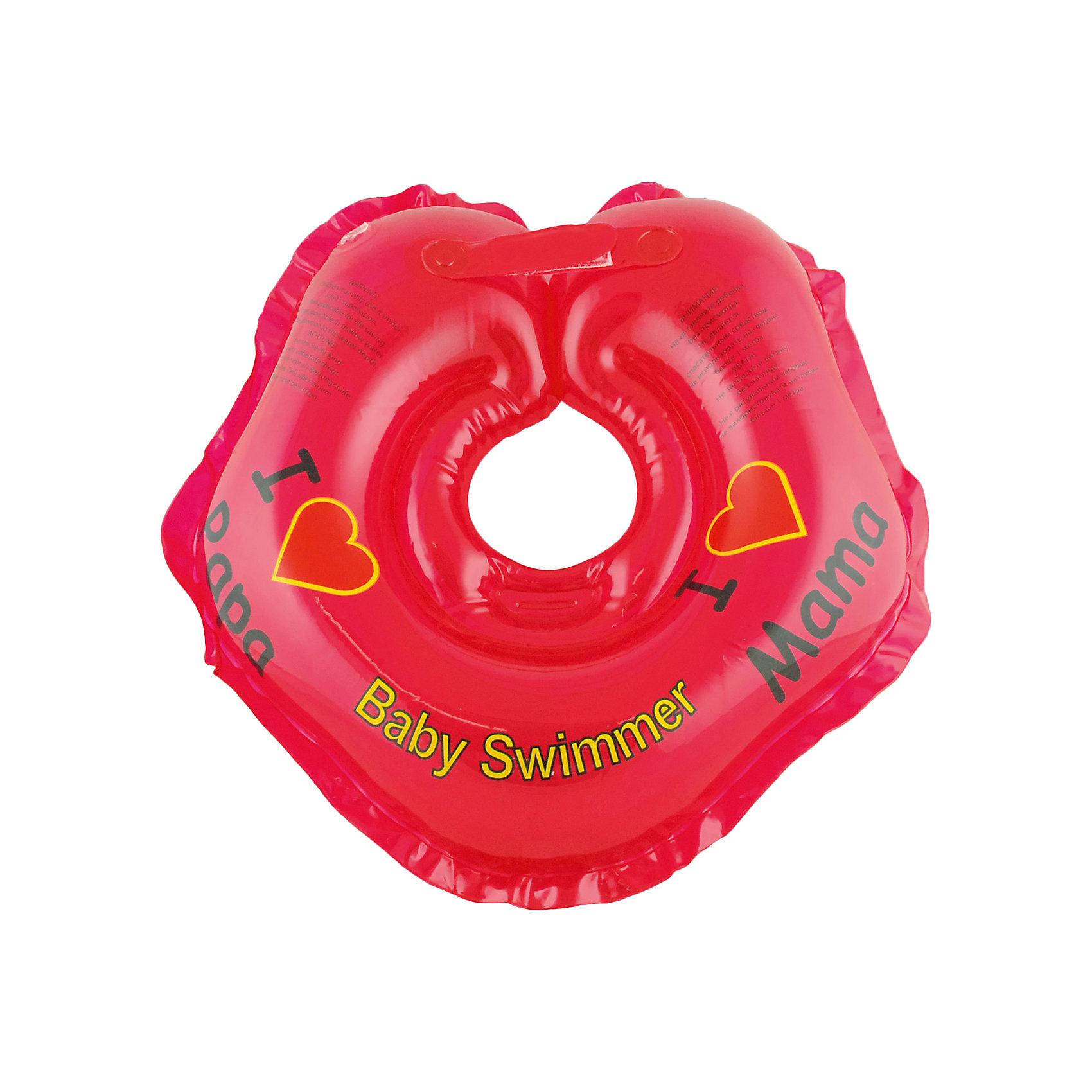Круг для купания BabySwimmer, красныйКруги для купания малыша<br>Купание младенца– ответственное и важное занятие. Круг для купания Baby Swimmer  обеспечит безопасность процесса, избавит малыша от страха воды и сделает водные процедуры веселой игрой. У круга есть устройство, поддерживающее подбородок, что позволит избежать проглатывание воды малышом. У круга яркие цвета, необычный дизайн и веселые картинки по бокам, которые понравится всем детям. Все материалы, использованные при разработке и изготовлении круга для купания безопасны для использования, отвечают всем требованиям экологичности и качества детских товаров, а так же гипоаллергенны.<br><br>Дополнительная информация:<br><br>модель: Baby Swimmer;<br>цвет: красный.<br><br>Круг для купания Baby Swimmer можно приобрести в нашем магазине.<br><br>Ширина мм: 150<br>Глубина мм: 40<br>Высота мм: 150<br>Вес г: 140<br>Возраст от месяцев: 0<br>Возраст до месяцев: 24<br>Пол: Унисекс<br>Возраст: Детский<br>SKU: 4968090