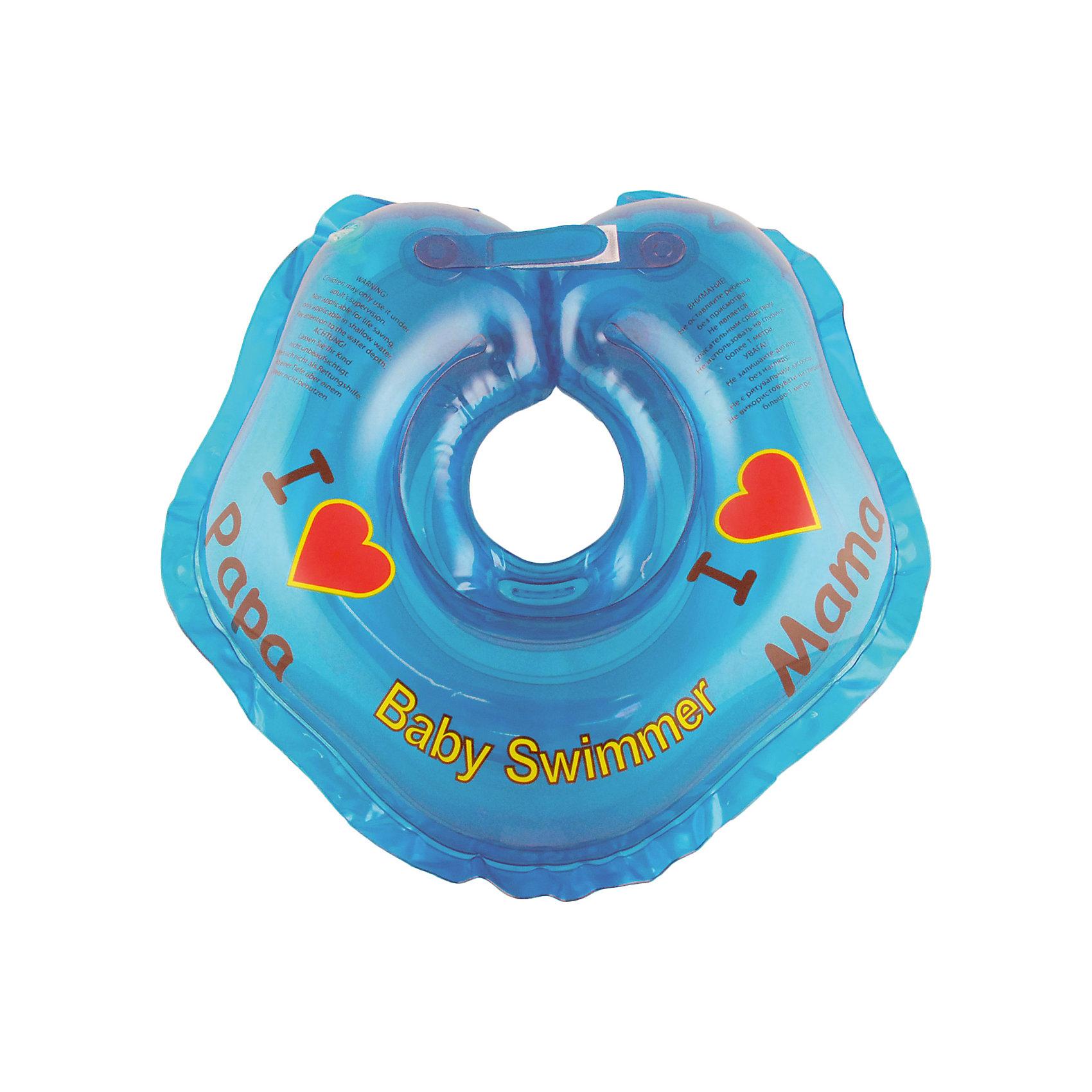 Круг для купания BabySwimmer, голубойКруги для купания малыша<br>Купание младенца - ответственное и важное занятие. Круг для купания Baby Swimmer  обеспечит безопасность процесса, избавит малыша от страха воды и сделает водные процедуры веселой игрой. У круга есть устройство, поддерживающее подбородок, что позволит избежать проглатывание воды малышом. У круга яркие цвета, необычный дизайн и веселые картинки по бокам, которые понравится всем детям. Все материалы, использованные при разработке и изготовлении круга для купания безопасны для использования, отвечают всем требованиям экологичности и качества детских товаров, а так же гипоаллергенны.<br><br>Дополнительная информация:<br><br>модель: Baby Swimmer;<br>цвет: голубой.<br><br>Круг для купания Baby Swimmer можно приобрести в нашем магазине.<br><br>Ширина мм: 150<br>Глубина мм: 40<br>Высота мм: 150<br>Вес г: 140<br>Возраст от месяцев: 0<br>Возраст до месяцев: 24<br>Пол: Унисекс<br>Возраст: Детский<br>SKU: 4968091