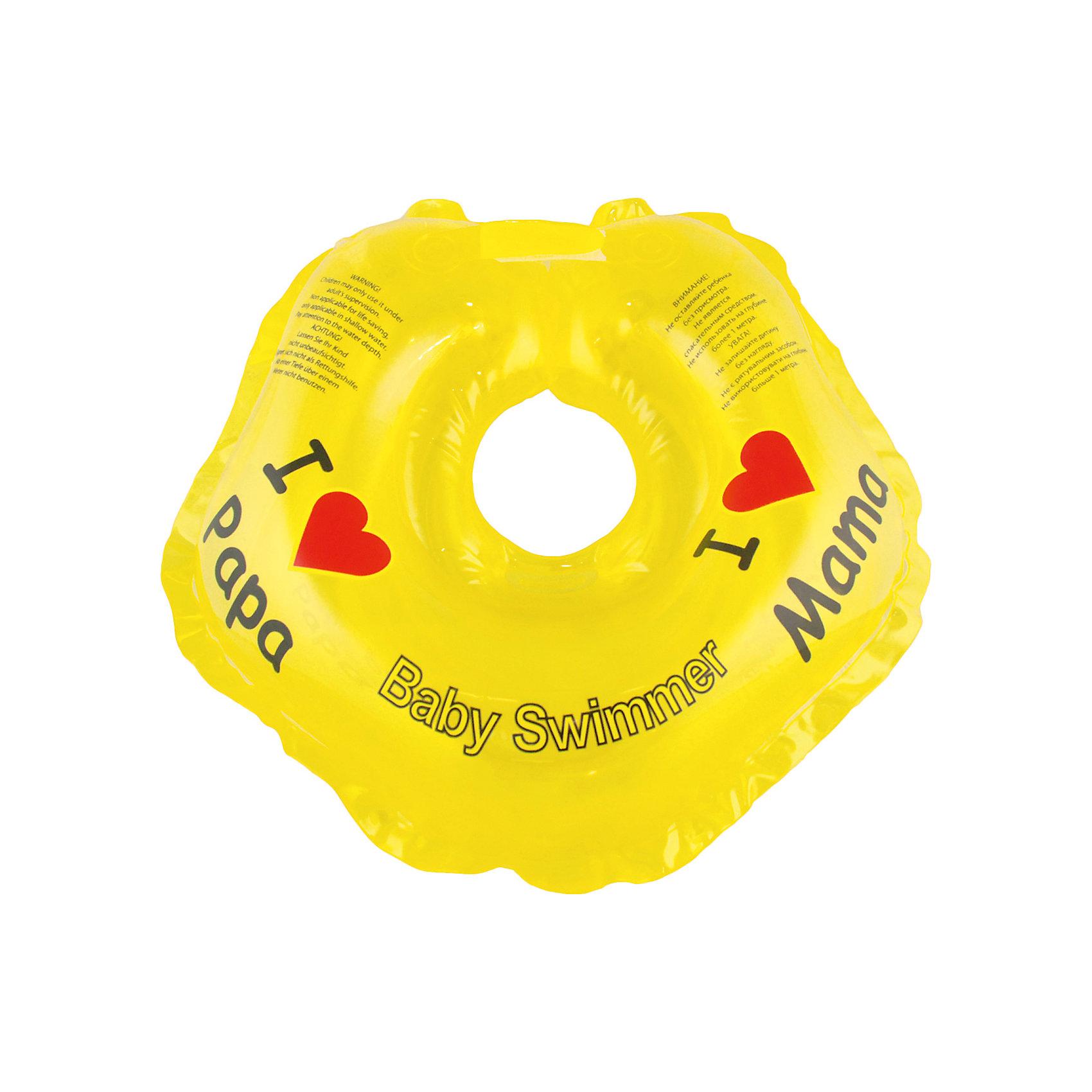 Круг для купания BabySwimmer, желтыйКруги для купания малыша<br>Купание младенца - ответственное и важное занятие. Круг для купания Baby Swimmer  обеспечит безопасность процесса, избавит малыша от страха воды и сделает водные процедуры веселой игрой. У круга есть устройство, поддерживающее подбородок, что позволит избежать проглатывание воды малышом. У круга яркие цвета, необычный дизайн и веселые картинки по бокам, которые понравится всем детям. Все материалы, использованные при разработке и изготовлении круга для купания безопасны для использования, отвечают всем требованиям экологичности и качества детских товаров, а так же гипоаллергенны.<br><br>Дополнительная информация:<br><br>модель: Baby Swimmer;<br>цвет: желтый.<br><br>Круг для купания Baby Swimmer можно приобрести в нашем магазине.<br><br>Ширина мм: 150<br>Глубина мм: 40<br>Высота мм: 150<br>Вес г: 140<br>Возраст от месяцев: 0<br>Возраст до месяцев: 24<br>Пол: Унисекс<br>Возраст: Детский<br>SKU: 4968093