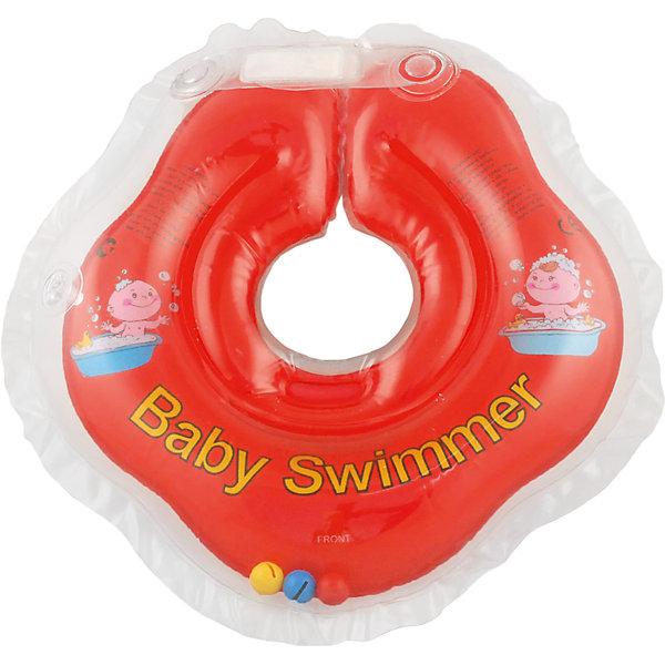 Круг для купания с погремушкой внутриBabySwimmer, красныйТовары для купания<br>Круг для купания Baby Swimmer с погремушкой – улучшенная вариация классической одноименной модели. Отличительная особенность – погремушка внутри круга. Устройство обеспечит безопасность купания малыша, избавит  от страха воды и сделает водные процедуры веселой игрой. У круга есть устройство, поддерживающее подбородок, что позволит избежать проглатывание воды малышом. У круга яркие цвета, необычный дизайн и веселые картинки по бокам, которые понравится всем детям. Все материалы, использованные при разработке и изготовлении круга для купания безопасны для использования, отвечают всем требованиям экологичности и качества детских товаров, а так же гипоаллергенны.<br><br>Дополнительная информация:<br><br>модель: Baby Swimmer;<br>цвет: красный.<br><br>Круг для купания с погремушкой внутри Baby Swimmer можно приобрести в нашем магазине.<br><br>Ширина мм: 150<br>Глубина мм: 40<br>Высота мм: 150<br>Вес г: 140<br>Возраст от месяцев: 0<br>Возраст до месяцев: 24<br>Пол: Унисекс<br>Возраст: Детский<br>SKU: 4968099