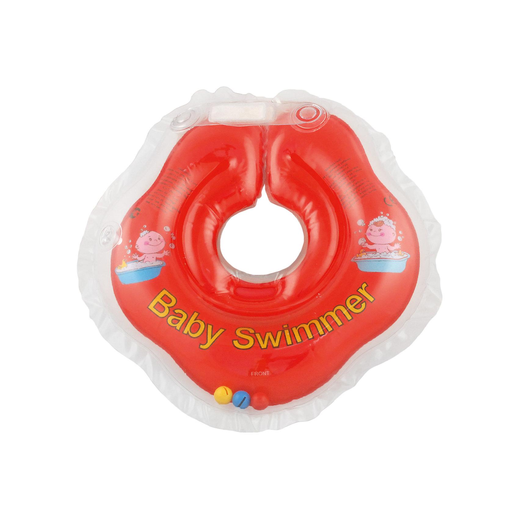 Круг для купания с погремушкой внутриBabySwimmer, красныйКруги для купания малыша<br>Круг для купания Baby Swimmer с погремушкой – улучшенная вариация классической одноименной модели. Отличительная особенность – погремушка внутри круга. Устройство обеспечит безопасность купания малыша, избавит  от страха воды и сделает водные процедуры веселой игрой. У круга есть устройство, поддерживающее подбородок, что позволит избежать проглатывание воды малышом. У круга яркие цвета, необычный дизайн и веселые картинки по бокам, которые понравится всем детям. Все материалы, использованные при разработке и изготовлении круга для купания безопасны для использования, отвечают всем требованиям экологичности и качества детских товаров, а так же гипоаллергенны.<br><br>Дополнительная информация:<br><br>модель: Baby Swimmer;<br>цвет: красный.<br><br>Круг для купания с погремушкой внутри Baby Swimmer можно приобрести в нашем магазине.<br><br>Ширина мм: 150<br>Глубина мм: 40<br>Высота мм: 150<br>Вес г: 140<br>Возраст от месяцев: 0<br>Возраст до месяцев: 24<br>Пол: Унисекс<br>Возраст: Детский<br>SKU: 4968099