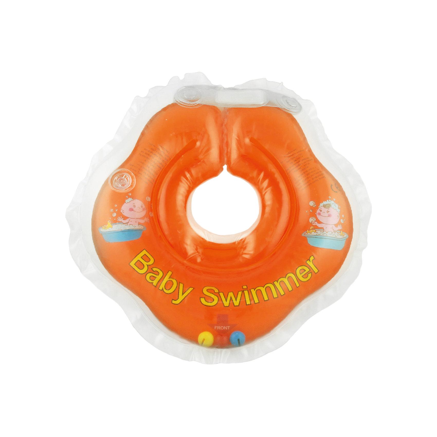Круг для купания с погремушкой внутри BabySwimmer, оранжевыйКруг для купания Baby Swimmer с погремушкой – улучшенная вариация классической одноименной модели. Отличительная особенность – погремушка внутри круга. Устройство обеспечит безопасность купания малыша, избавит  от страха воды и сделает водные процедуры веселой игрой. У круга есть устройство, поддерживающее подбородок, что позволит избежать проглатывание воды малышом. У круга яркие цвета, необычный дизайн и веселые картинки по бокам, которые понравится всем детям. Все материалы, использованные при разработке и изготовлении круга для купания безопасны для использования, отвечают всем требованиям экологичности и качества детских товаров, а так же гипоаллергенны.<br><br>Дополнительная информация:<br><br>модель: Baby Swimmer;<br>цвет: оранжевый.<br><br>Круг для купания с погремушкой внутри Baby Swimmer можно приобрести в нашем магазине.<br><br>Ширина мм: 150<br>Глубина мм: 40<br>Высота мм: 150<br>Вес г: 140<br>Возраст от месяцев: 0<br>Возраст до месяцев: 24<br>Пол: Унисекс<br>Возраст: Детский<br>SKU: 4968100