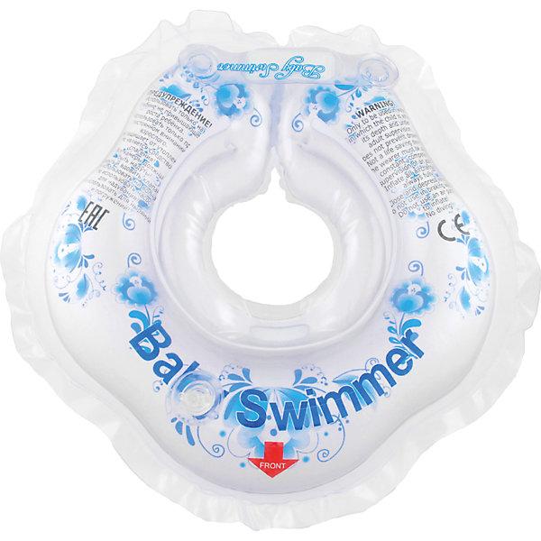 Круг для купания BabySwimmer, голубой- ГжельТовары для купания<br>Купание младенца - ответственное и важное занятие. Круг для купания Baby Swimmer  с оригинальной расцветкой обеспечит безопасность процесса, избавит малыша от страха воды и сделает водные процедуры веселой игрой. У круга есть устройство, поддерживающее подбородок, что позволит избежать проглатывание воды малышом. У круга яркие цвета, необычный дизайн и веселые картинки по бокам, которые понравится всем детям. Все материалы, использованные при разработке и изготовлении круга для купания безопасны для использования, отвечают всем требованиям экологичности и качества детских товаров, а так же гипоаллергенны.<br><br>Дополнительная информация:<br><br>модель: Baby Swimmer;<br>цвет: голубой - Гжель.<br><br>Круг для купания Baby Swimmer можно приобрести в нашем магазине.<br><br>Ширина мм: 150<br>Глубина мм: 40<br>Высота мм: 150<br>Вес г: 160<br>Возраст от месяцев: 0<br>Возраст до месяцев: 24<br>Пол: Унисекс<br>Возраст: Детский<br>SKU: 4968103