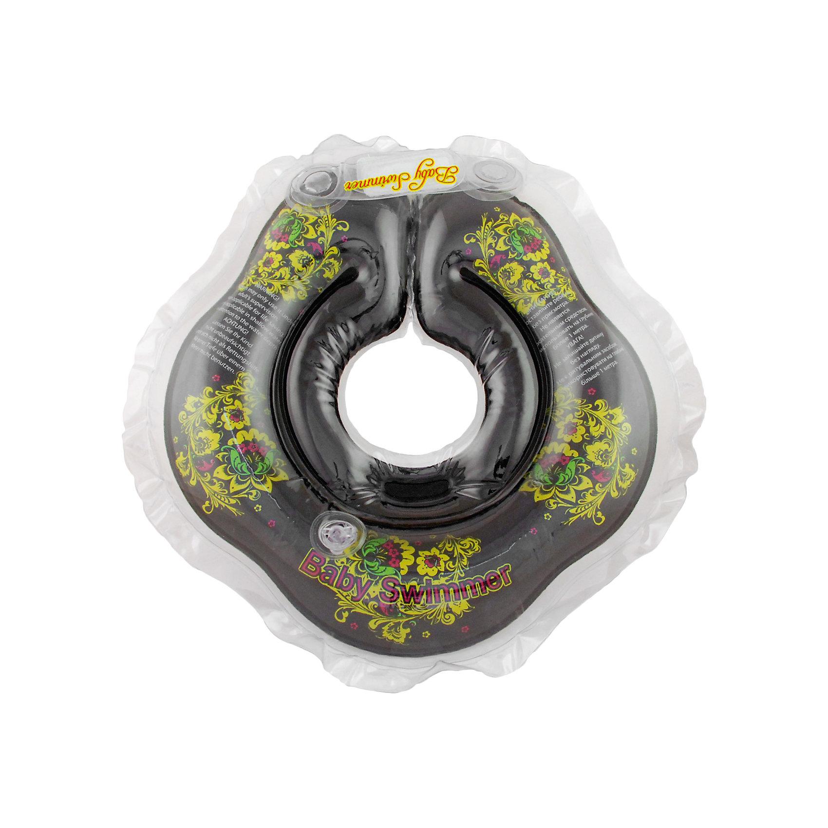 Круг для купания BabySwimmer, черный  - ХохломаКруги для купания малыша<br>Купание младенца - ответственное и важное занятие. Круг для купания Baby Swimmer  с оригинальной расцветкой обеспечит безопасность процесса, избавит малыша от страха воды и сделает водные процедуры веселой игрой. У круга есть устройство, поддерживающее подбородок, что позволит избежать проглатывание воды малышом. У круга яркие цвета, необычный дизайн и веселые картинки по бокам, которые понравится всем детям. Все материалы, использованные при разработке и изготовлении круга для купания безопасны для использования, отвечают всем требованиям экологичности и качества детских товаров, а так же гипоаллергенны.<br><br>Дополнительная информация:<br><br>модель: Baby Swimmer;<br>цвет: черный - Хохлома.<br><br>Круг для купания Baby Swimmer можно приобрести в нашем магазине.<br><br>Ширина мм: 150<br>Глубина мм: 40<br>Высота мм: 150<br>Вес г: 160<br>Возраст от месяцев: 0<br>Возраст до месяцев: 24<br>Пол: Унисекс<br>Возраст: Детский<br>SKU: 4968105