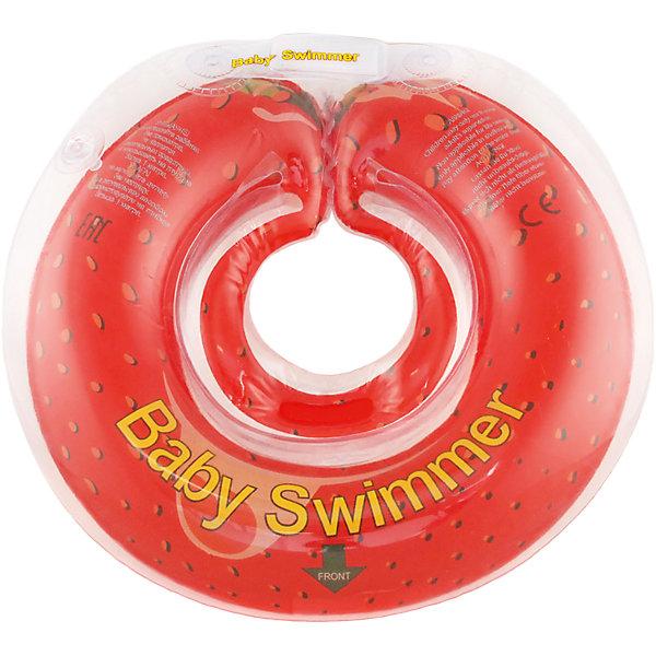 Круг для купания Клубничка BabySwimmer, красныйТовары для купания<br>Круг в виде клубнички – прекрасная альтернатива стандартной форме. Круг для купания Baby Swimmer  с оригинальной расцветкой обеспечит безопасность купания малыша, избавит от страха воды и сделает водные процедуры веселой игрой. У круга есть устройство, поддерживающее подбородок, что позволит избежать проглатывание воды малышом. У круга яркие цвета, необычный дизайн и веселые картинки по бокам, которые понравится всем детям. Все материалы, использованные при разработке и изготовлении круга для купания безопасны для использования, отвечают всем требованиям экологичности и качества детских товаров, а так же гипоаллергенны.<br><br>Дополнительная информация:<br><br>модель: Baby Swimmer;<br>цвет: красный.<br><br>Круг для купания Baby Swimmer можно приобрести в нашем магазине.<br><br>Ширина мм: 140<br>Глубина мм: 20<br>Высота мм: 180<br>Вес г: 160<br>Возраст от месяцев: 6<br>Возраст до месяцев: 36<br>Пол: Унисекс<br>Возраст: Детский<br>SKU: 4968109