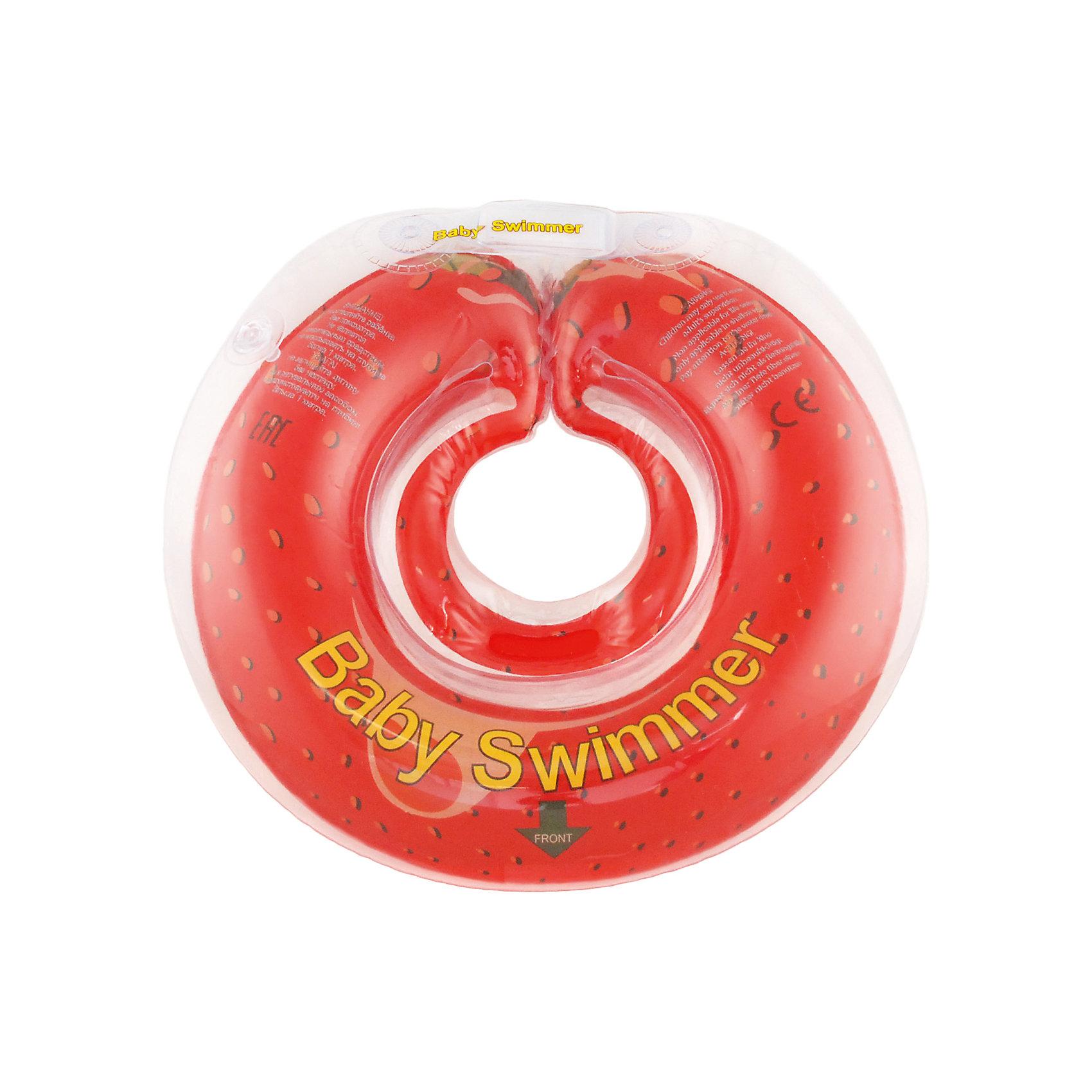 Круг для купания Клубничка BabySwimmer, красныйКруги для купания малыша<br>Круг в виде клубнички – прекрасная альтернатива стандартной форме. Круг для купания Baby Swimmer  с оригинальной расцветкой обеспечит безопасность купания малыша, избавит от страха воды и сделает водные процедуры веселой игрой. У круга есть устройство, поддерживающее подбородок, что позволит избежать проглатывание воды малышом. У круга яркие цвета, необычный дизайн и веселые картинки по бокам, которые понравится всем детям. Все материалы, использованные при разработке и изготовлении круга для купания безопасны для использования, отвечают всем требованиям экологичности и качества детских товаров, а так же гипоаллергенны.<br><br>Дополнительная информация:<br><br>модель: Baby Swimmer;<br>цвет: красный.<br><br>Круг для купания Baby Swimmer можно приобрести в нашем магазине.<br><br>Ширина мм: 140<br>Глубина мм: 20<br>Высота мм: 180<br>Вес г: 160<br>Возраст от месяцев: 6<br>Возраст до месяцев: 36<br>Пол: Унисекс<br>Возраст: Детский<br>SKU: 4968109