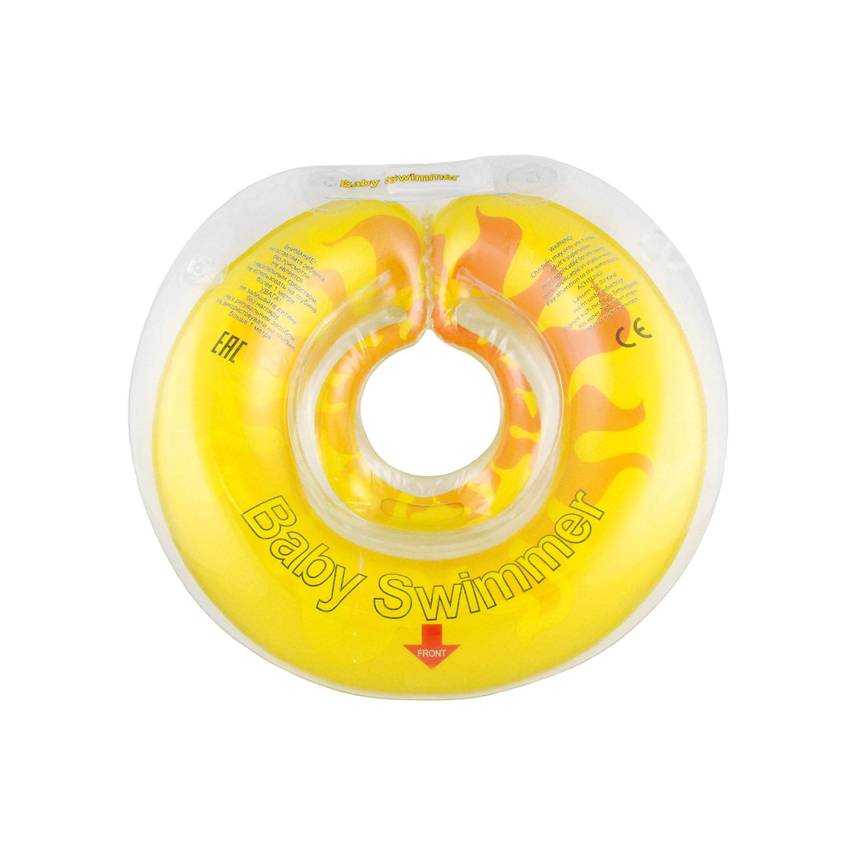 Baby Swimmer Круг для купания Солнышко BabySwimmer, желтый круг для купания младенцев flipper отзывы