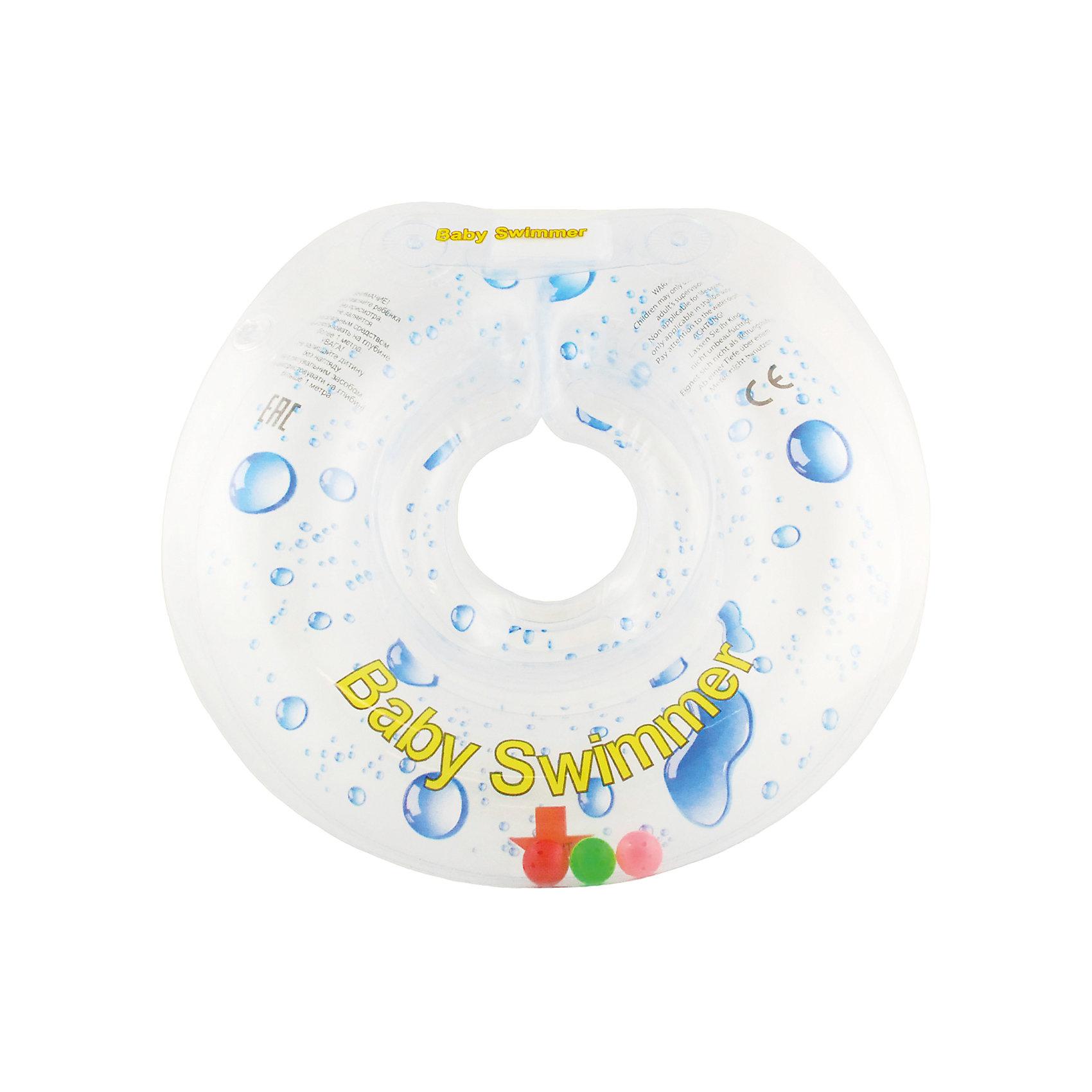 Круг для купания с погремушкой внутри ПРОЗРАЧНАЯ КАПЕЛЬКА BabySwimmer, прозрачныйИнтересная расцветка делает плавательный круг любимой деталью купального процесса. Круг для купания Baby Swimmer с погремушкой – улучшенная вариация классической одноименной модели. Отличительная особенность – погремушка внутри круга. Устройство обеспечит безопасность купания малыша, избавит  от страха воды и сделает водные процедуры веселой игрой. У круга есть устройство, поддерживающее подбородок, что позволит избежать проглатывание воды малышом. Все материалы, использованные при разработке и изготовлении круга для купания безопасны для использования, отвечают всем требованиям экологичности и качества детских товаров, а так же гипоаллергенны.<br><br>Дополнительная информация:<br><br>модель: Baby Swimmer;<br>цвет: прозрачный.<br><br>Круг для купания с погремушкой внутри Baby Swimmer можно приобрести в нашем магазине.<br><br>Ширина мм: 140<br>Глубина мм: 30<br>Высота мм: 180<br>Вес г: 160<br>Возраст от месяцев: 6<br>Возраст до месяцев: 36<br>Пол: Унисекс<br>Возраст: Детский<br>SKU: 4968113