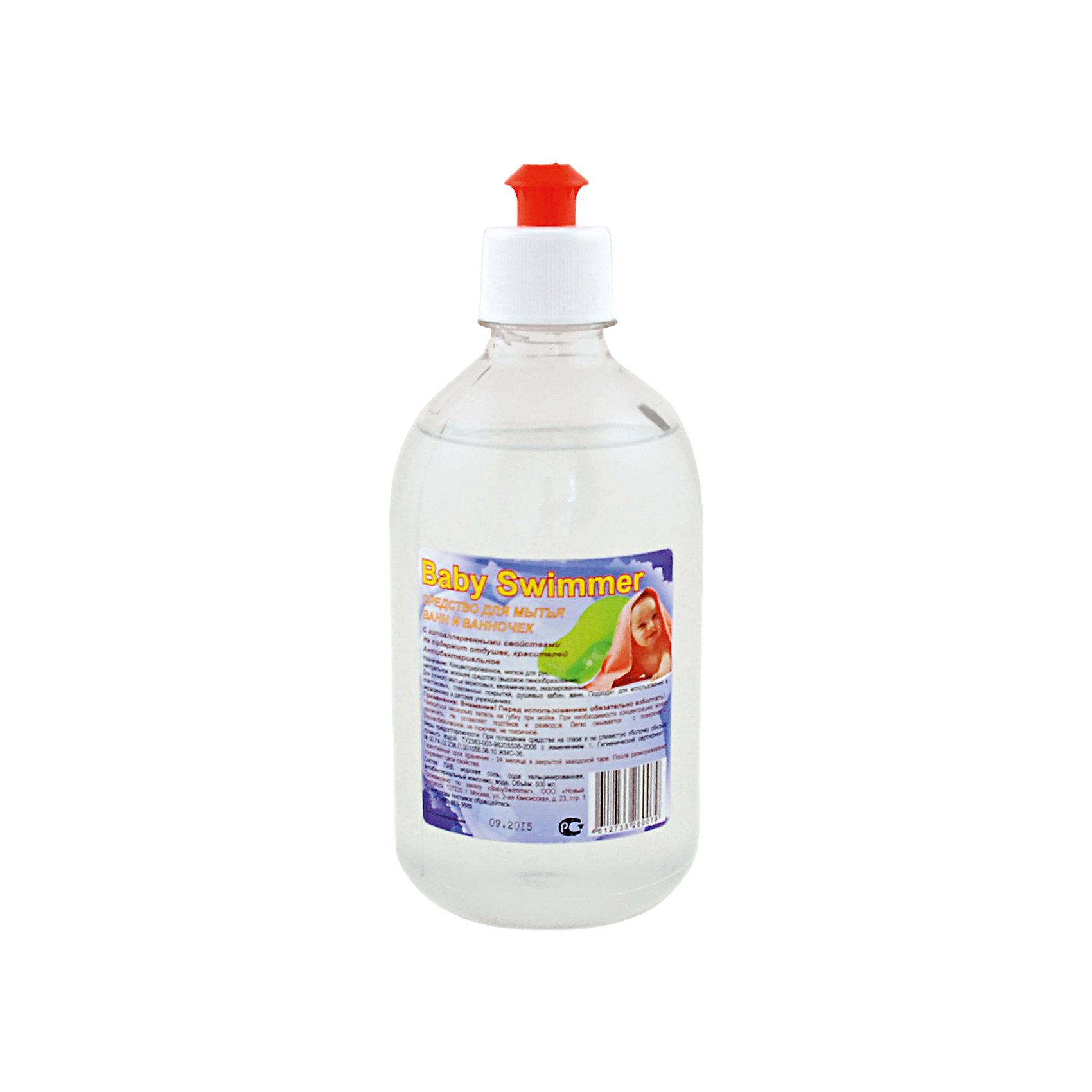 Жидкое средство для мытья ванночек Baby Swimmer, 500 млБытовая химия<br>Химические средства для уборки опасны не только для детской кожи, но и для взрослых. Важно, чтобы средство для очищения ванночек имело минимальное воздействие на кожу малыша или отсутствовало. Средство от производителя Baby Swimmer настоящий экологически чистый продукт для уборки. Жидкость абсолютно не имеет ароматических добавок и обладает нейтральным запахом. Синтетические добавки отсутствуют. Жидкость дезинфицирует, очищает ванночку и дополнительно придает антибактериальные свойства. Все компоненты вещества биоразлагаемы. Средство полностью смывается водой, не оставляя следов на поверхности ванночки.<br><br>Дополнительная информация:<br><br>объем: 800мл;<br>срок хранения: 1 год.<br><br>Жидкое средство для мытья ванночек Baby Swimmer можно приобрести в нашем магазине.<br><br>Ширина мм: 75<br>Глубина мм: 75<br>Высота мм: 175<br>Вес г: 530<br>Возраст от месяцев: 0<br>Возраст до месяцев: 36<br>Пол: Унисекс<br>Возраст: Детский<br>SKU: 4968126