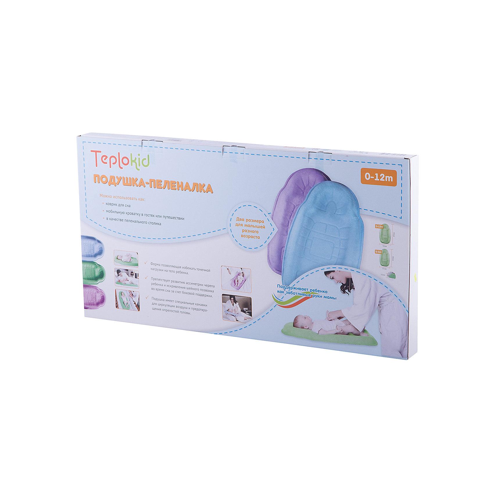 Матрасик для пеленания 42см х 83см, Teplokid, зеленыйМатрасик для пеленания – устройство для обеспечения комфортных условий малышу в горизонтальном положении в кроватке и на любой другой поверхности. При разработке матрасика участвовали ортопеды - профессионалы. Устройство будет полезно для формирования позвоночника, правильной осанки и удобного расположения ребенка при его кормлении. Матрасик имеет широкий цветовой ассортимент. Все материалы, использованные при разработке и изготовлении матрасика безопасны для использования, отвечают всем требованиям экологичности и качества детских товаров, а так же гипоаллергенны.<br><br>Дополнительная информация:<br><br>цвет: зеленый;<br>размер: 42см х 83см.<br><br>Матрасик для пеленания Teplokid можно приобрести в нашем магазине.<br><br>Ширина мм: 850<br>Глубина мм: 60<br>Высота мм: 450<br>Вес г: 380<br>Возраст от месяцев: 0<br>Возраст до месяцев: 12<br>Пол: Унисекс<br>Возраст: Детский<br>SKU: 4968133