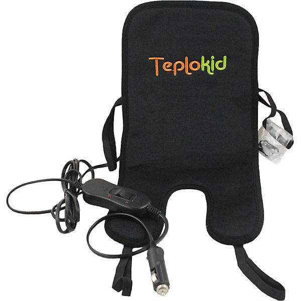 Автомобильная обогрев-подстилка 45х20, 0/0+, TeplokidАксессуары для автокресел<br>Автомобиль – незаменимый спутник семьи в современном мире. Детское кресло -  обязательный атрибут любого автомобильного путешествия. Специально для него была разработана обогрев – подстилка, созданная для обеспечения тепла и комфорта ребенку для поездок в холодное время года. Подстилка позволяет установить нужную температуру самостоятельно с помощью пульта управления. Все материалы, использованные при разработке и изготовлении коврика безопасны для использования, отвечают всем требованиям экологичности и качества детских товаров, а так же гипоаллергенны.<br><br>Дополнительная информация:<br><br>материал: хлопок, полиэстер;<br>габариты: 45х20;<br>возраст:0/0+.<br><br>Автомобильную обогрев-подстилку Teplokid можно приобрести в нашем магазине.<br>Ширина мм: 440; Глубина мм: 220; Высота мм: 30; Вес г: 230; Возраст от месяцев: 0; Возраст до месяцев: 12; Пол: Унисекс; Возраст: Детский; SKU: 4968140;