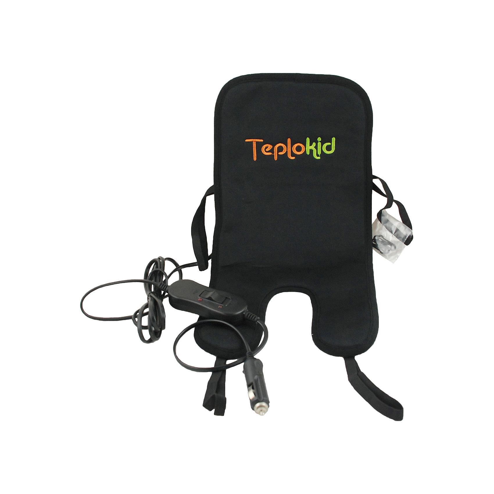 Автомобильная обогрев-подстилка 45х20, 0/0+, TeplokidАксессуары<br>Автомобиль – незаменимый спутник семьи в современном мире. Детское кресло -  обязательный атрибут любого автомобильного путешествия. Специально для него была разработана обогрев – подстилка, созданная для обеспечения тепла и комфорта ребенку для поездок в холодное время года. Подстилка позволяет установить нужную температуру самостоятельно с помощью пульта управления. Все материалы, использованные при разработке и изготовлении коврика безопасны для использования, отвечают всем требованиям экологичности и качества детских товаров, а так же гипоаллергенны.<br><br>Дополнительная информация:<br><br>материал: хлопок, полиэстер;<br>габариты: 45х20;<br>возраст:0/0+.<br><br>Автомобильную обогрев-подстилку Teplokid можно приобрести в нашем магазине.<br><br>Ширина мм: 440<br>Глубина мм: 220<br>Высота мм: 30<br>Вес г: 230<br>Возраст от месяцев: 0<br>Возраст до месяцев: 12<br>Пол: Унисекс<br>Возраст: Детский<br>SKU: 4968140