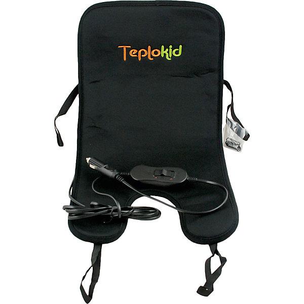 Автомобильная обогрев-подстилка 55х27, 0+/1, TeplokidАксессуары для автокресел<br>Автомобиль – незаменимый спутник семьи в современном мире. Детское кресло -  обязательный атрибут любого автомобильного путешествия. Специально для него была разработана обогрев – подстилка, созданная для обеспечения тепла и комфорта ребенку для поездок в холодное время года. Подстилка позволяет установить нужную температуру самостоятельно с помощью пульта управления. Все материалы, использованные при разработке и изготовлении коврика безопасны для использования, отвечают всем требованиям экологичности и качества детских товаров, а так же гипоаллергенны.<br><br>Дополнительная информация:<br><br>материал: хлопок, полиэстер;<br>габариты: 55х27;<br>возраст:0+/1.<br><br>Автомобильную обогрев-подстилку Teplokid можно приобрести в нашем магазине.<br><br>Ширина мм: 530<br>Глубина мм: 290<br>Высота мм: 30<br>Вес г: 280<br>Возраст от месяцев: 9<br>Возраст до месяцев: 48<br>Пол: Унисекс<br>Возраст: Детский<br>SKU: 4968141